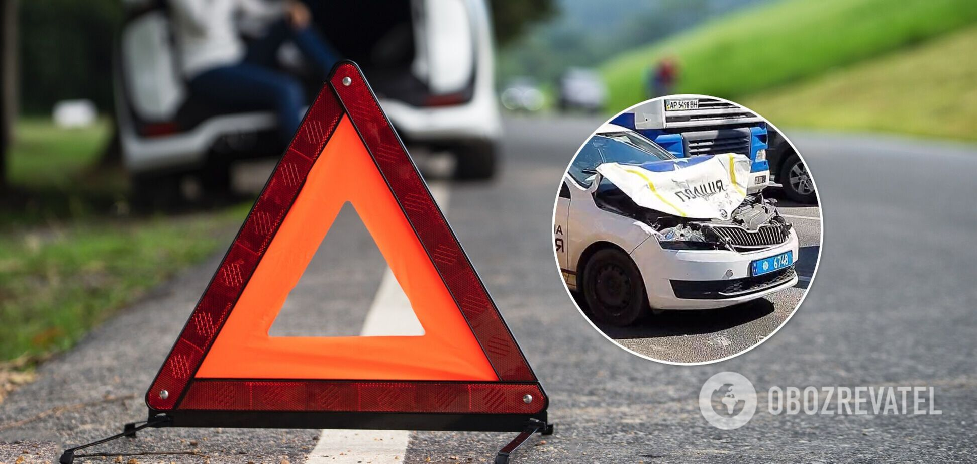 Обстоятельства аварии установит следствие