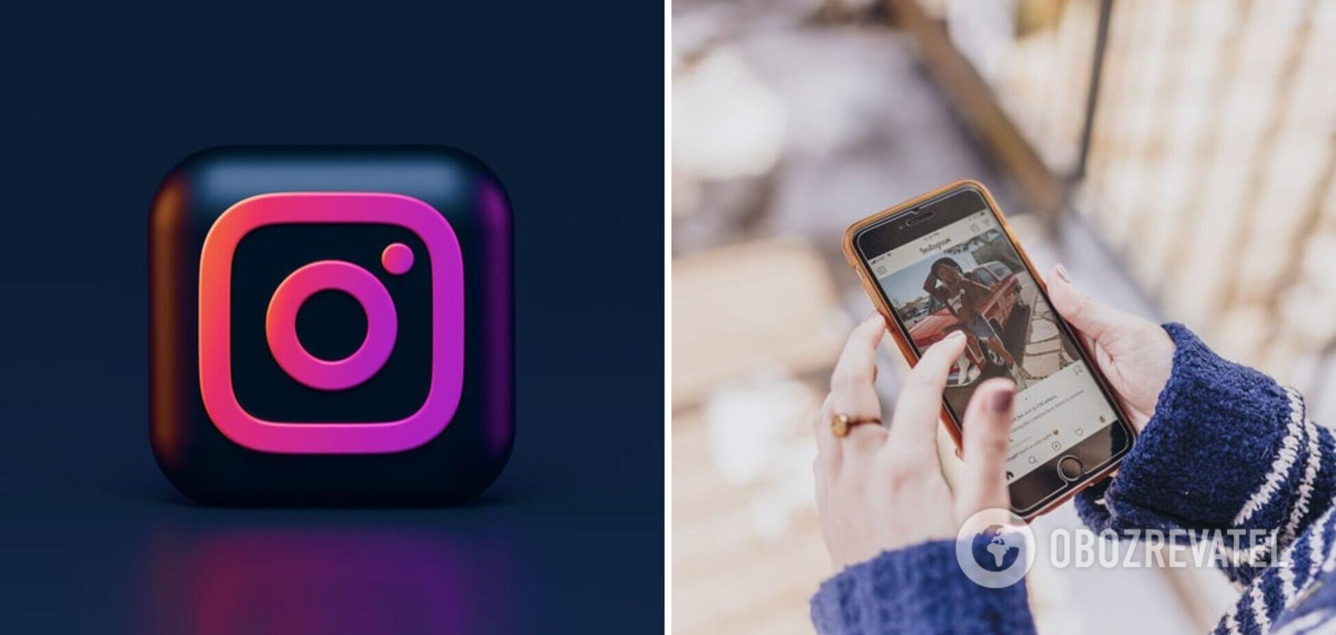 У Instagram з'явилася нова функція для стримування хейтерів: як працює