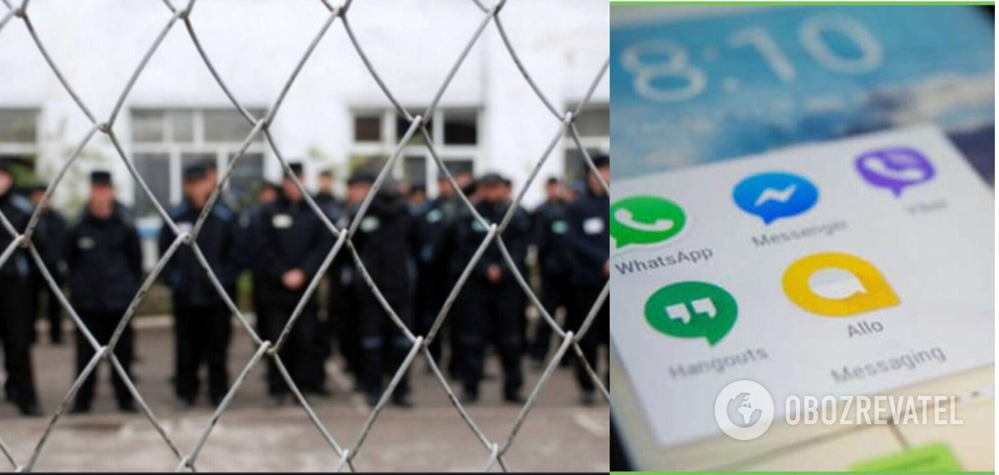 В украинских СИЗО разрешат пользоваться телефонами и интернетом: в чем суть эксперимента