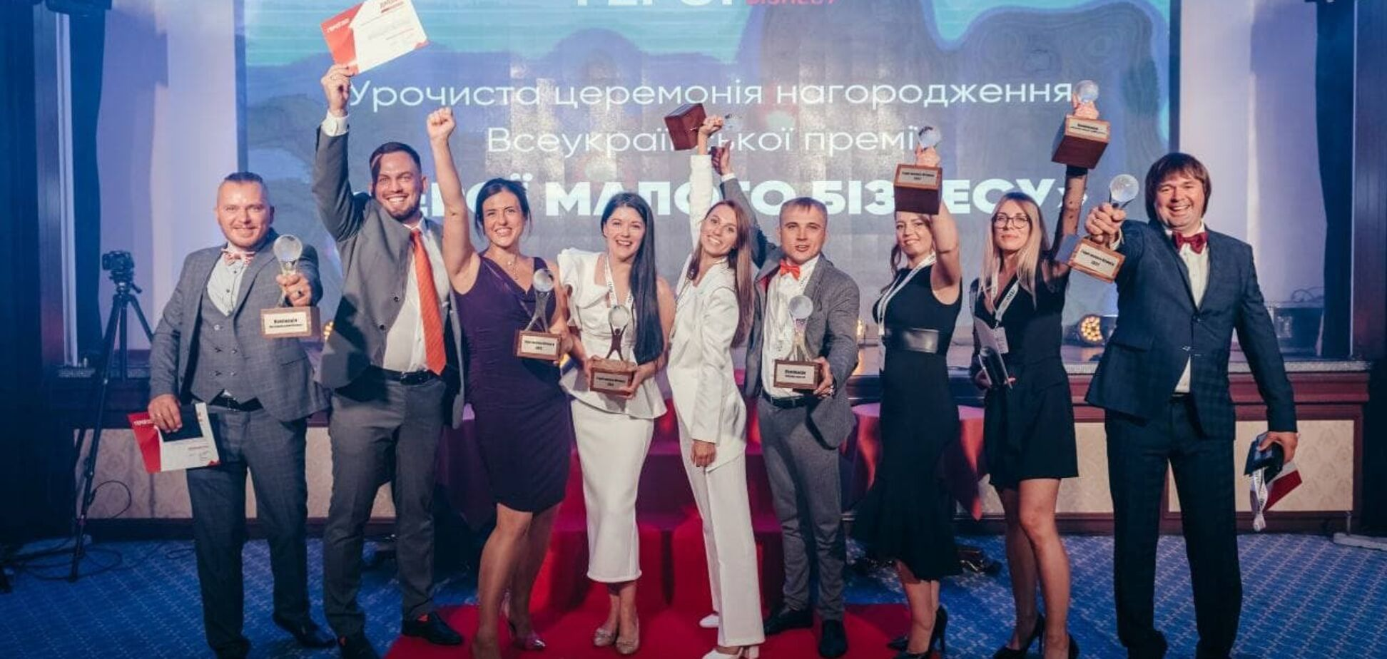 В Украине провели церемонию награждения премии 'Герои малого бизнеса': названы имена победителей