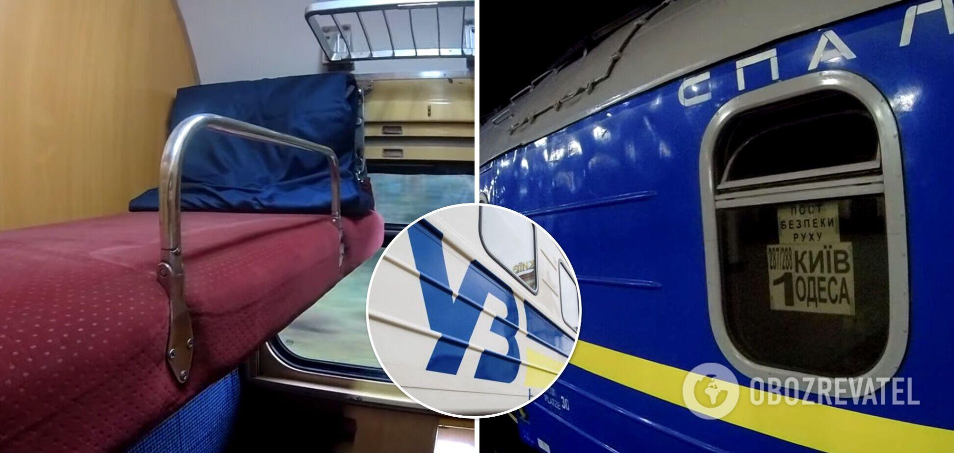 Поїзд з Києва до Одеси
