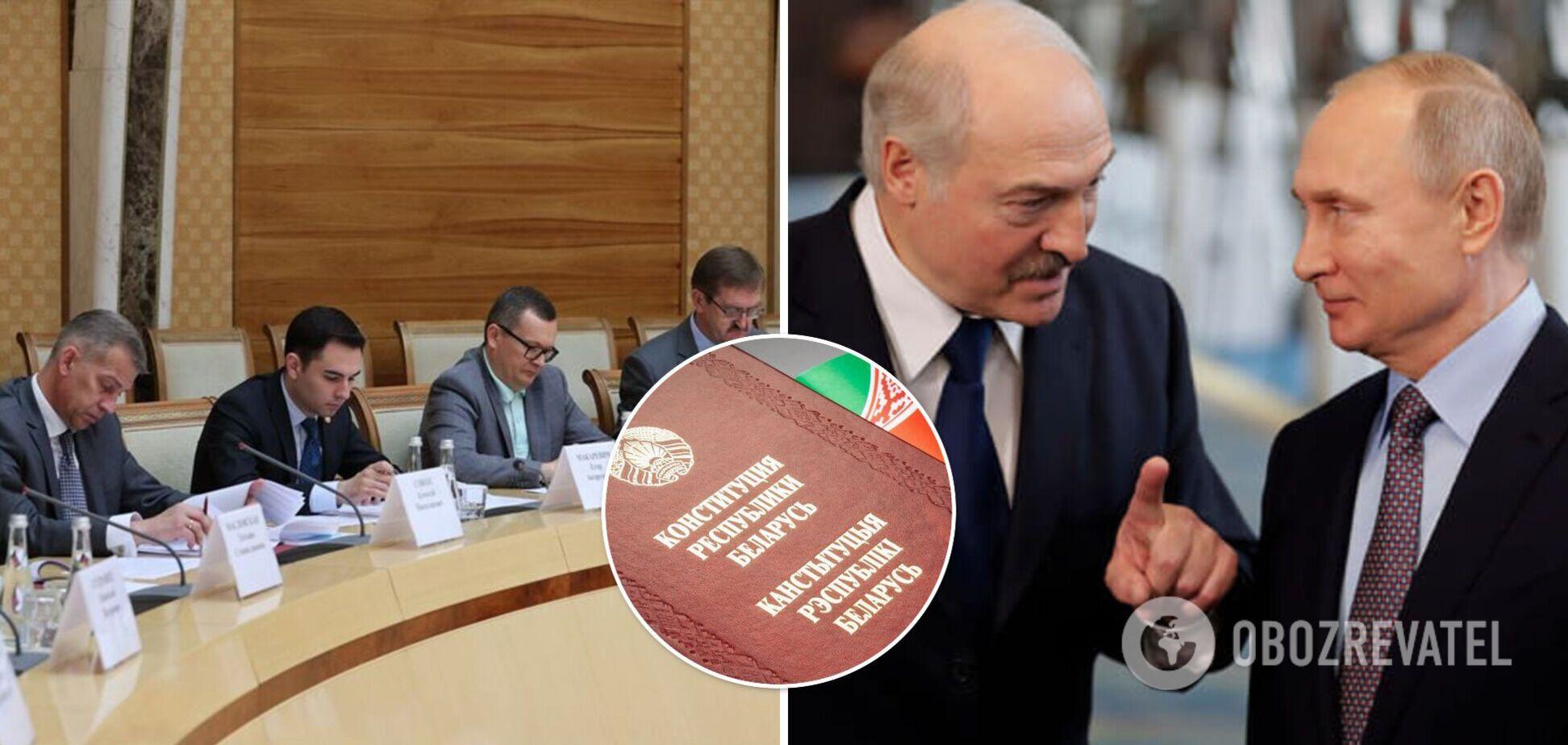 В Беларуси предложили убрать из Конституции норму о стремлении к нейтралитету