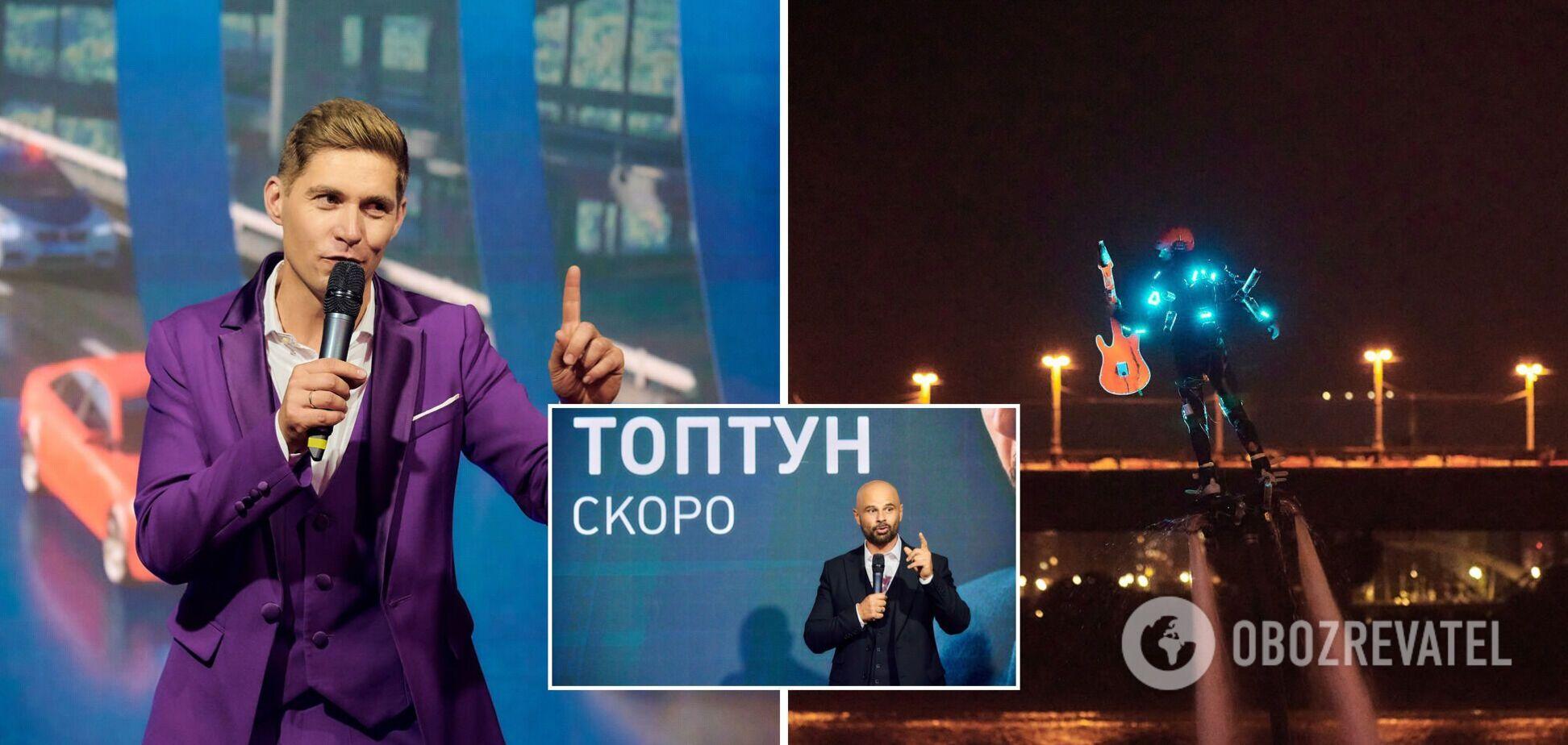 В новом телесезоне украинцев ждут новые грандиозные проекты