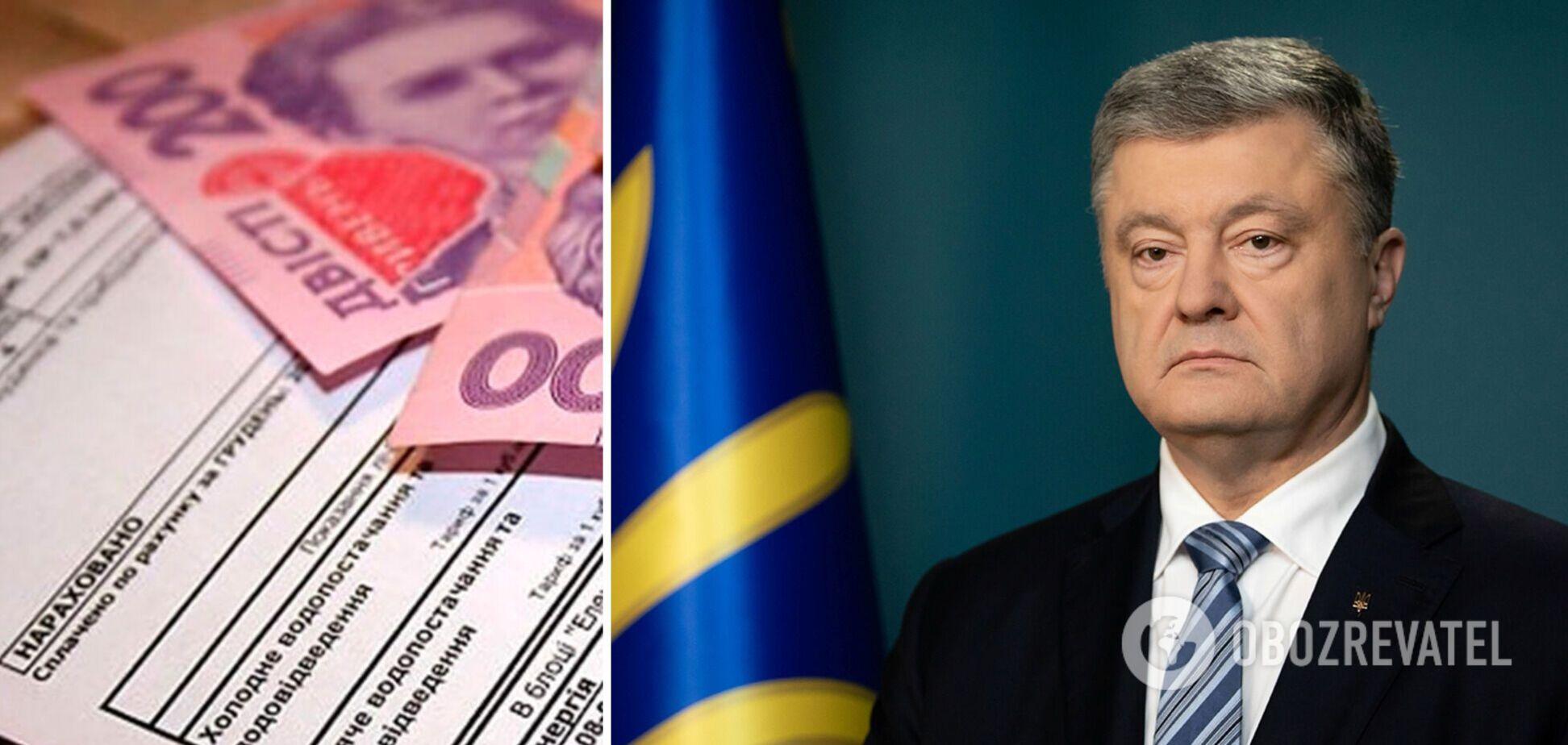 Порошенко заявив, що необхідно збільшити субсидіарний фонд