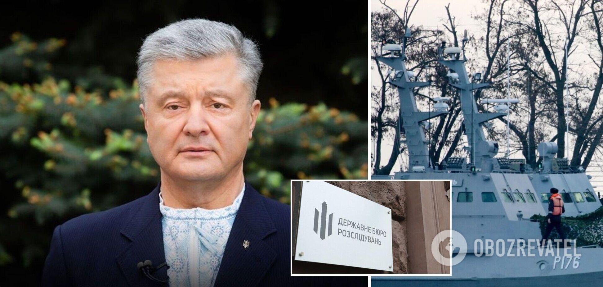 ГБР подыгрывает России по 'делу моряков', сфабрикованному против Порошенко, – Головань