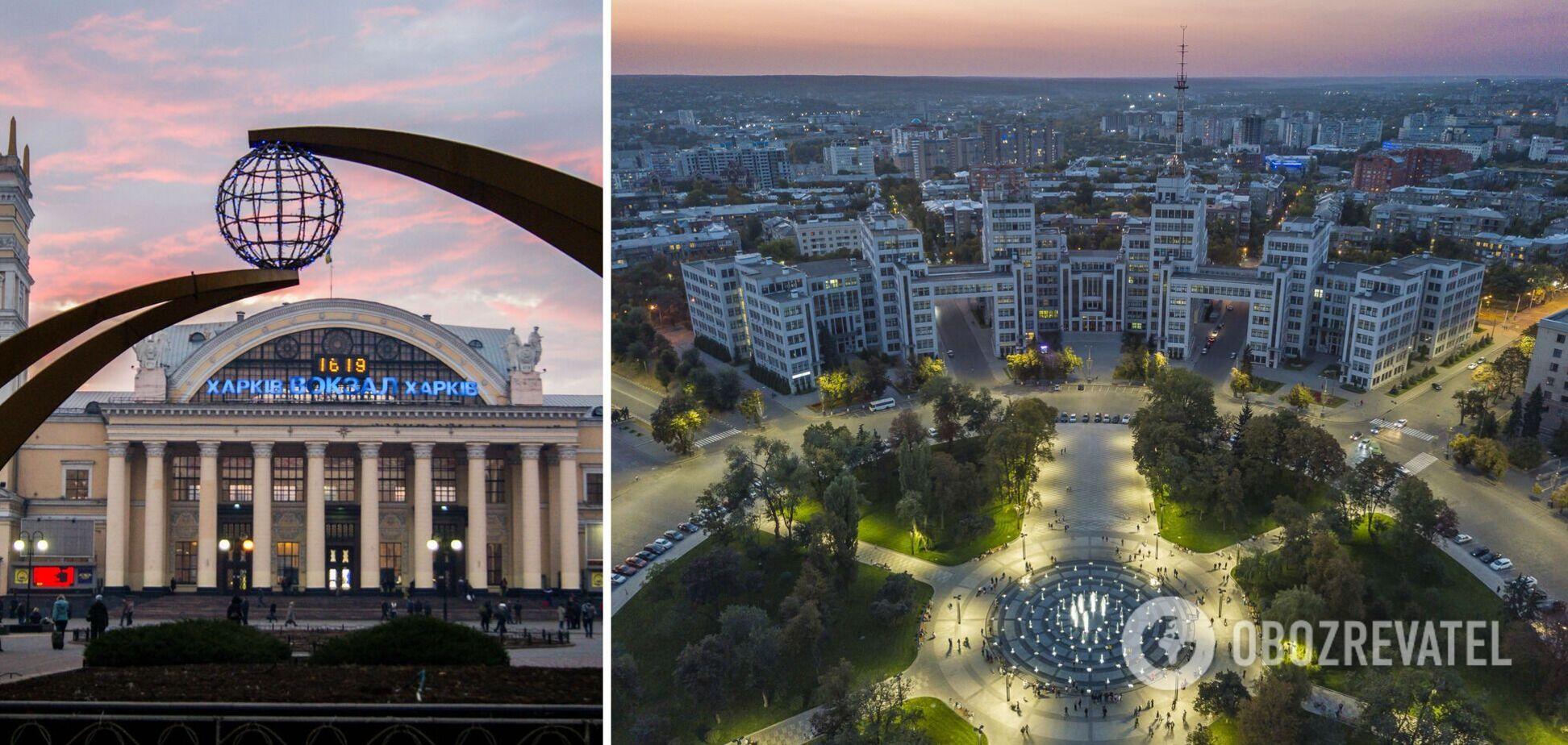 Харьков оценили как один из самых безопасных городов Украины