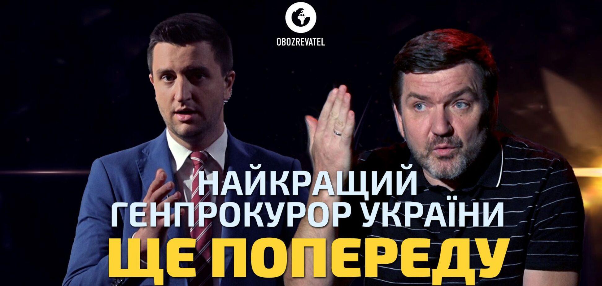 Сергей Горбатюк | Гостре питання