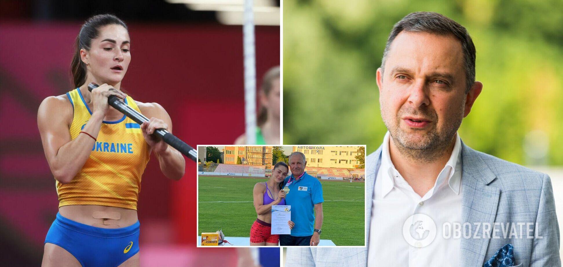 Гутцайт скандал с тренерами на Олимпиаде