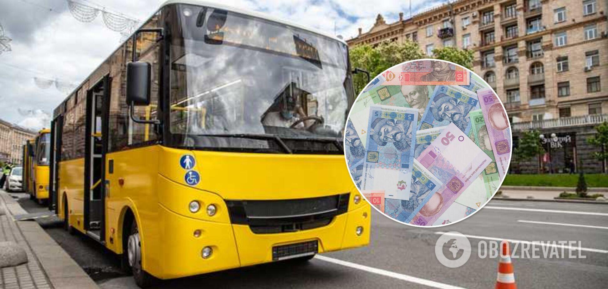 Цены напроезд в Киевской области начали снижаться
