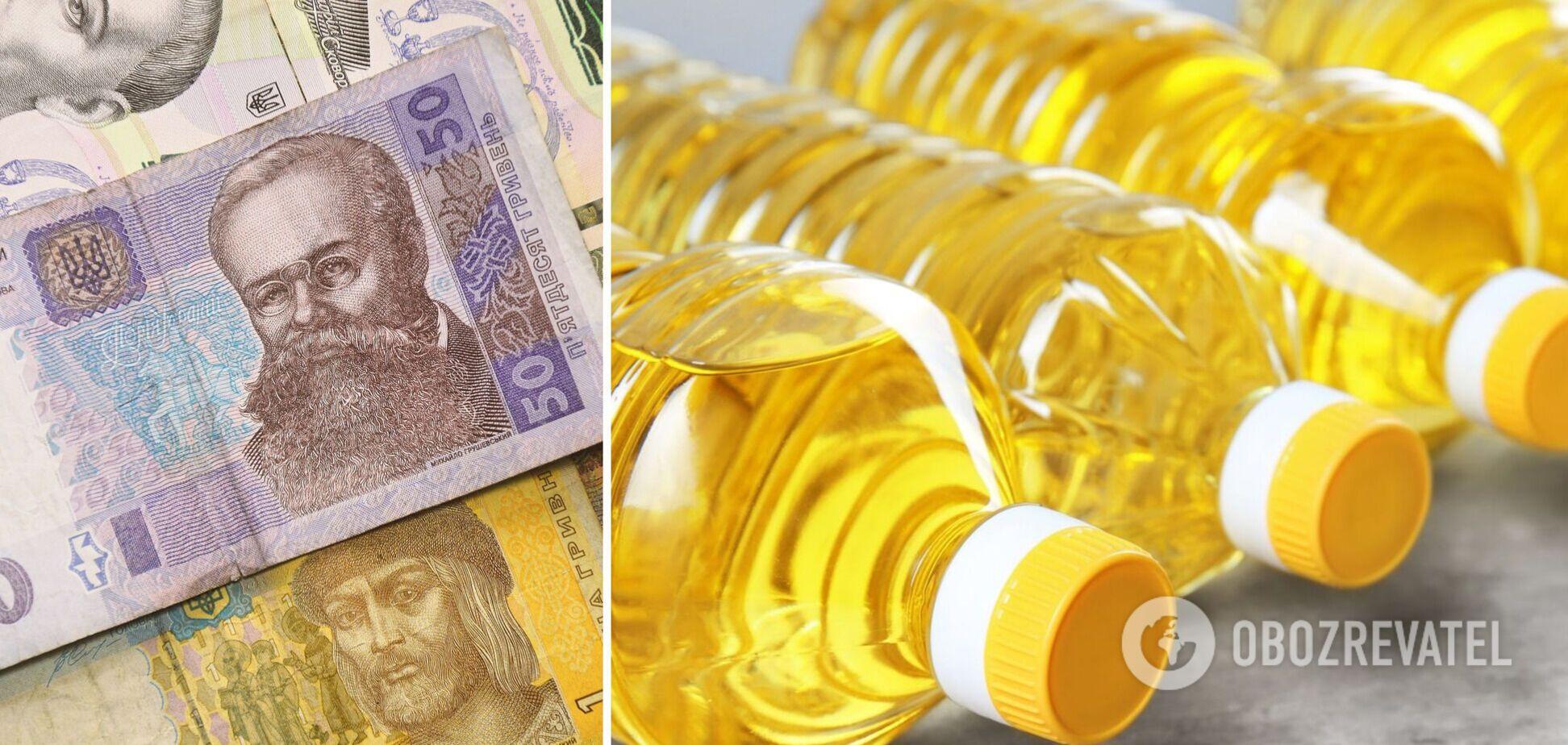 Цены на подсолнечное масло в Украине