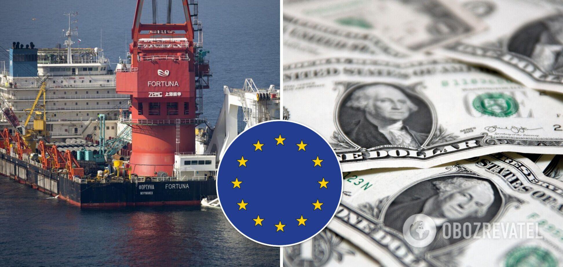 'Северный поток-2' сделает энергетикуи безопасность для стран ЕСболее дорогостоящими–National Interest