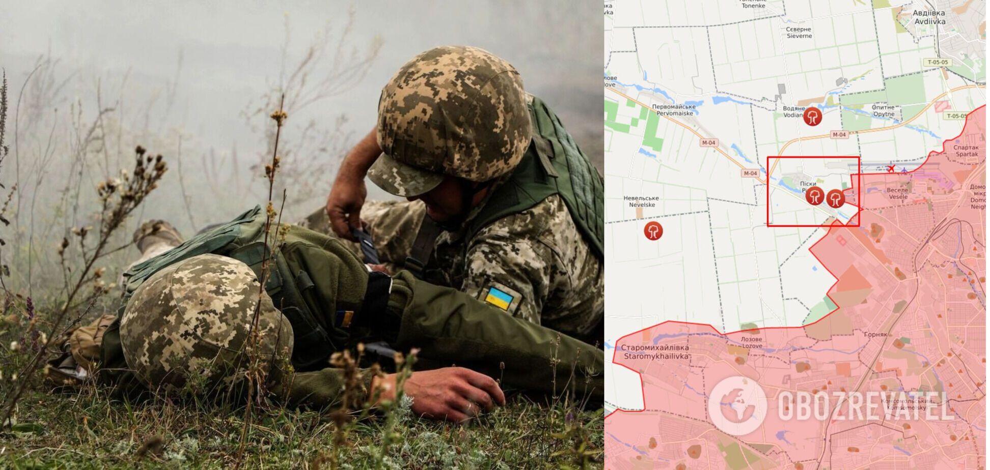 На Донбассе ранен украинский военный: что известно о его состоянии