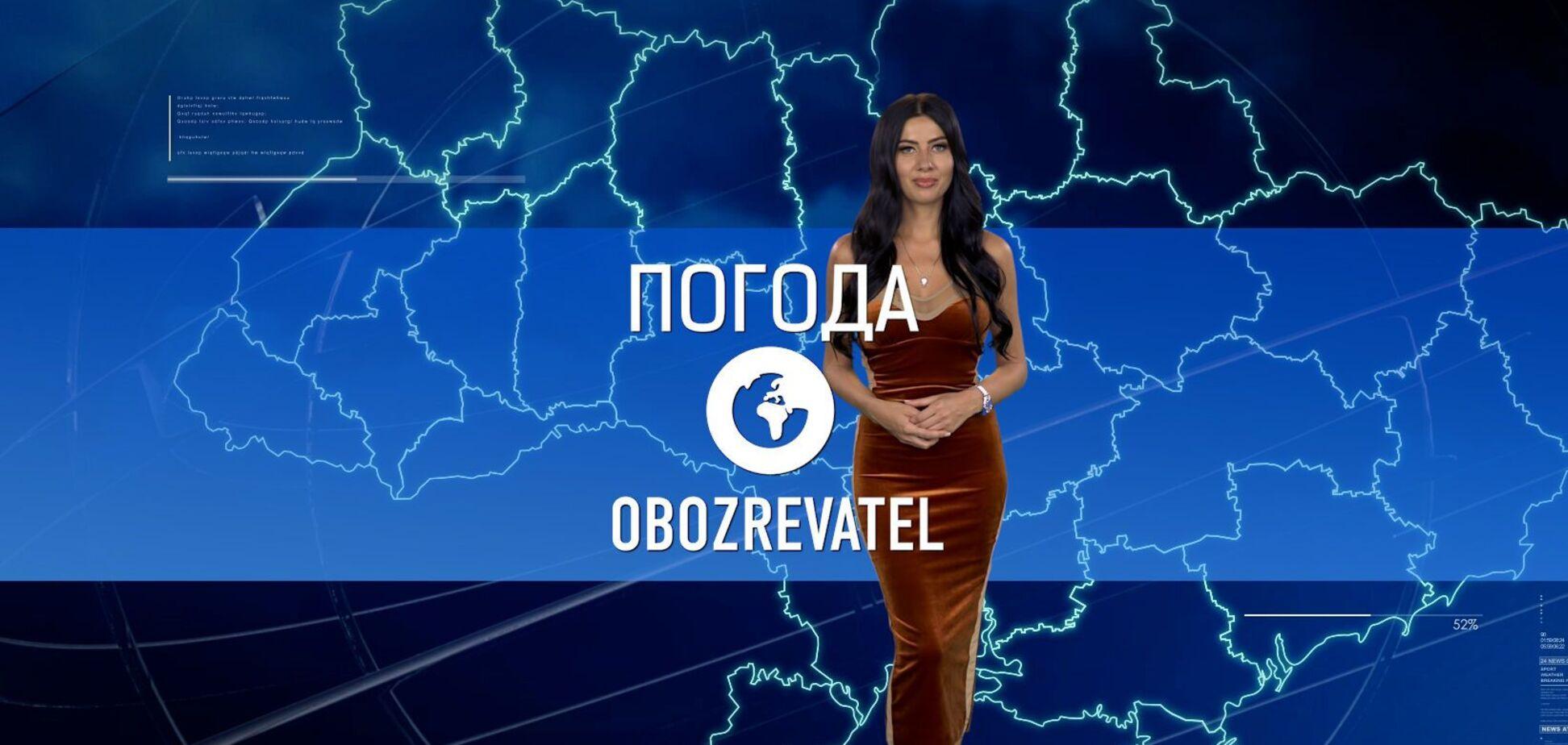 Прогноз погоди в Україні на неділю, 15 серпня, з Алісою Мярковською
