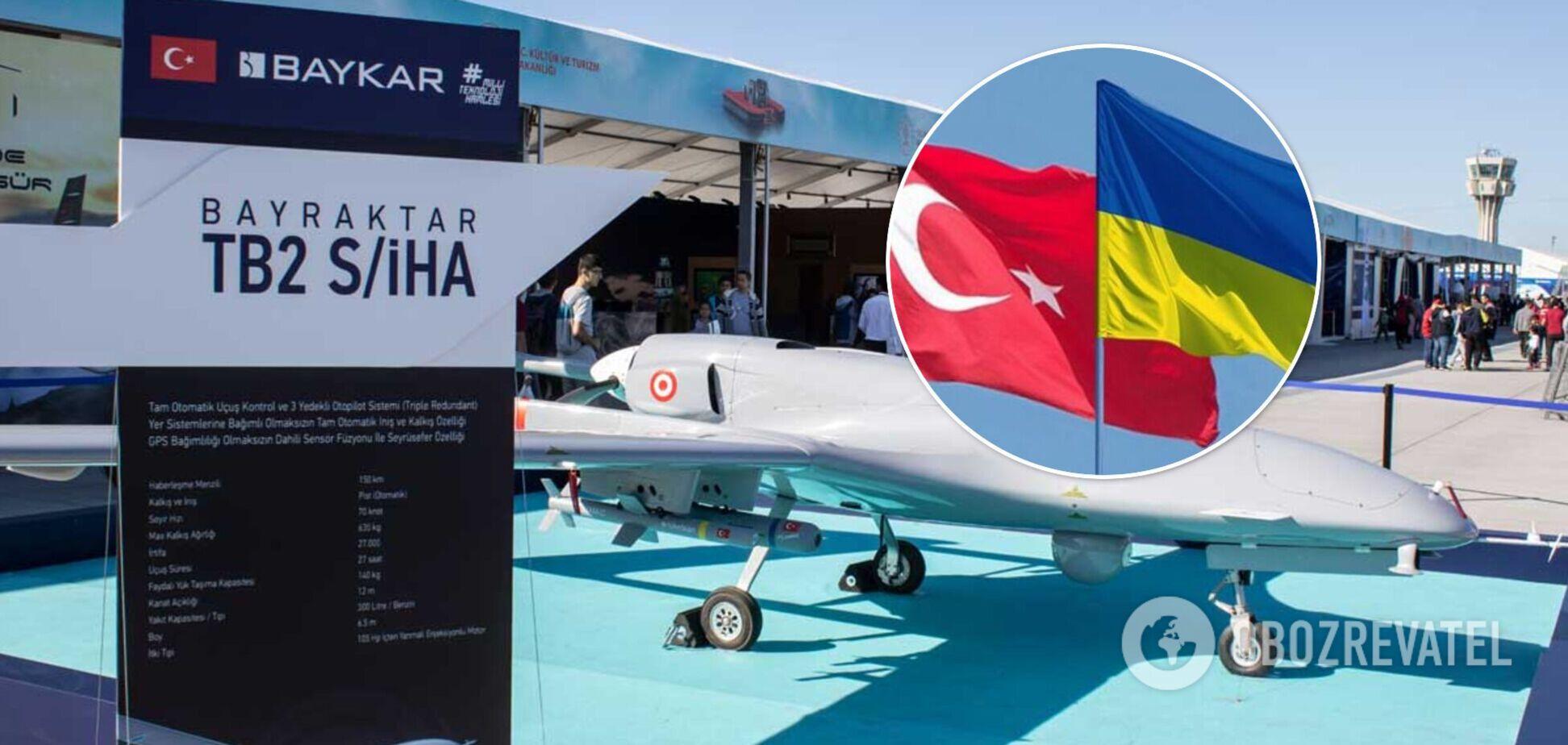 Турецька компанія Baykar планує відкрити в Україні центр виробництва безпілотників