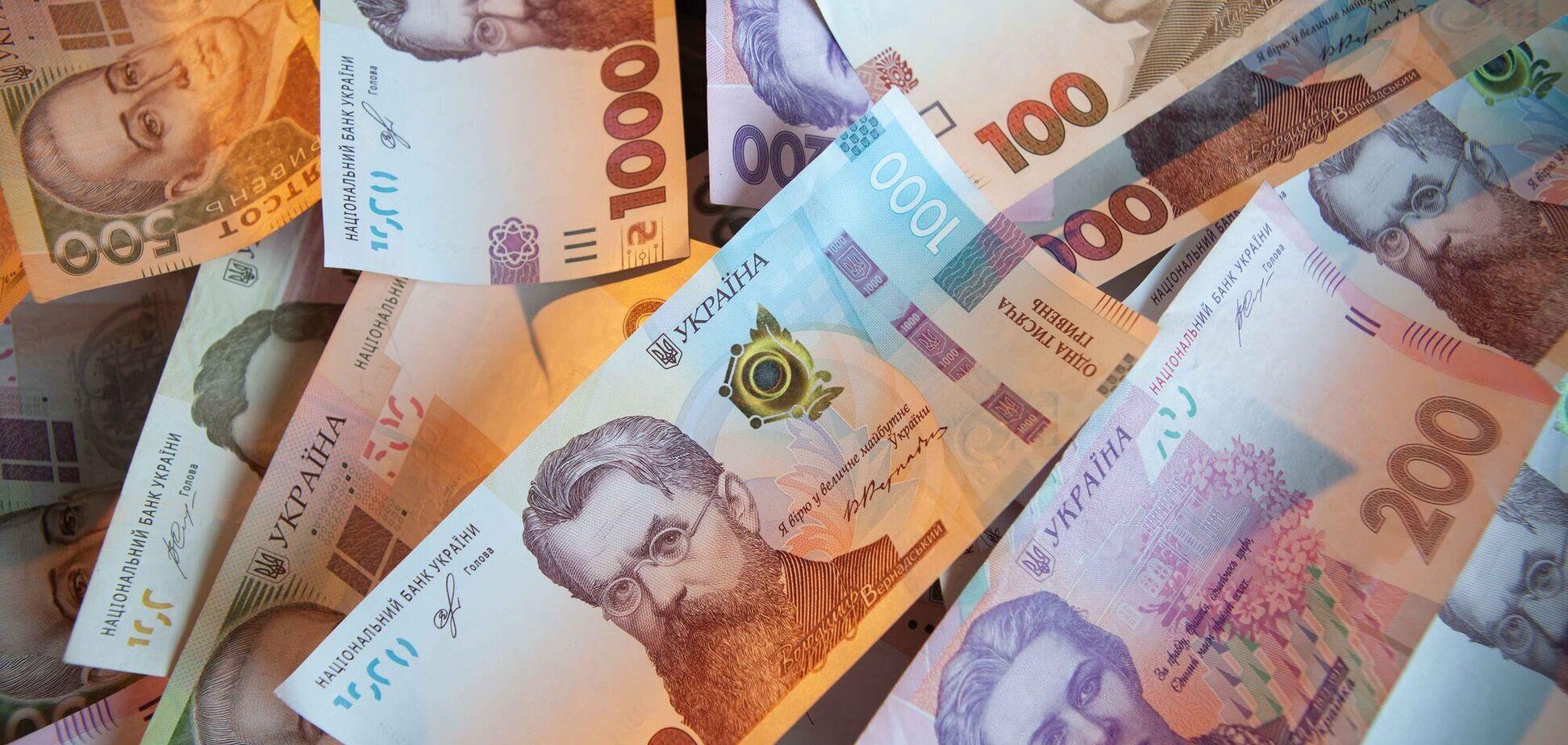 В каких министерствах платят больше всего: озвучены зарплаты чиновников в Украине