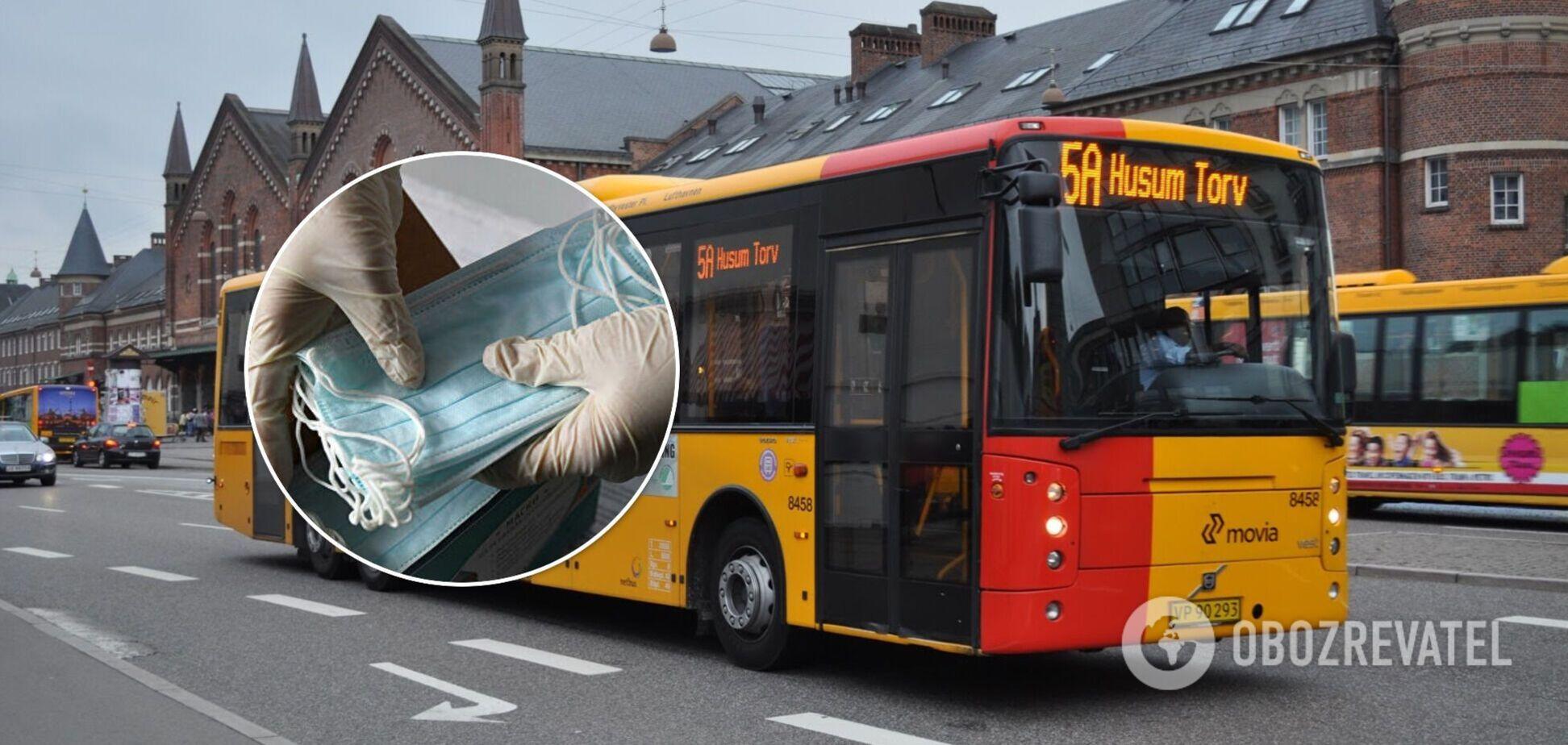 У Данії скасували масковий режим у громадському транспорті