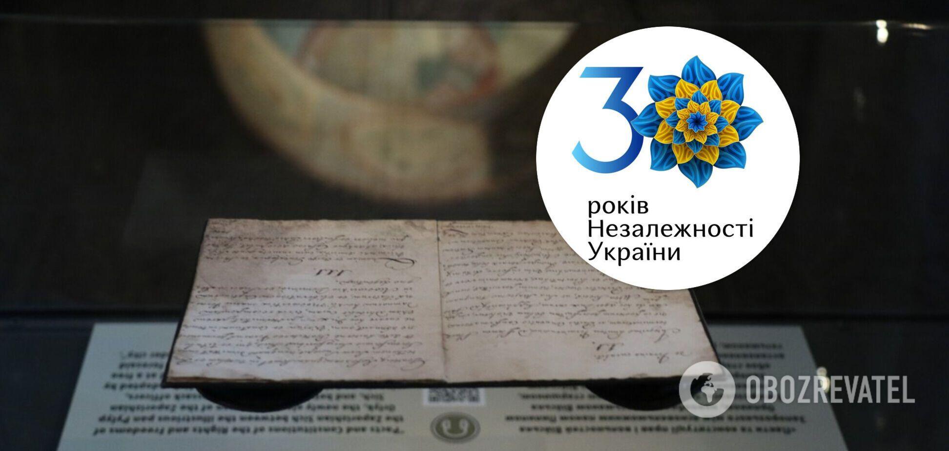 Конституцию Пилипа Орлика можно будет увидеть в Софии Киевской: появились подробности. Фото