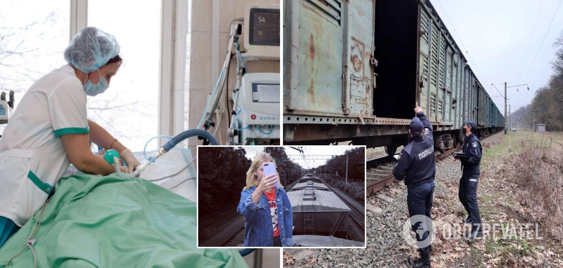 На Харківщині 16-річна дівчина отримала удар струмом, роблячи селфі на даху потяга