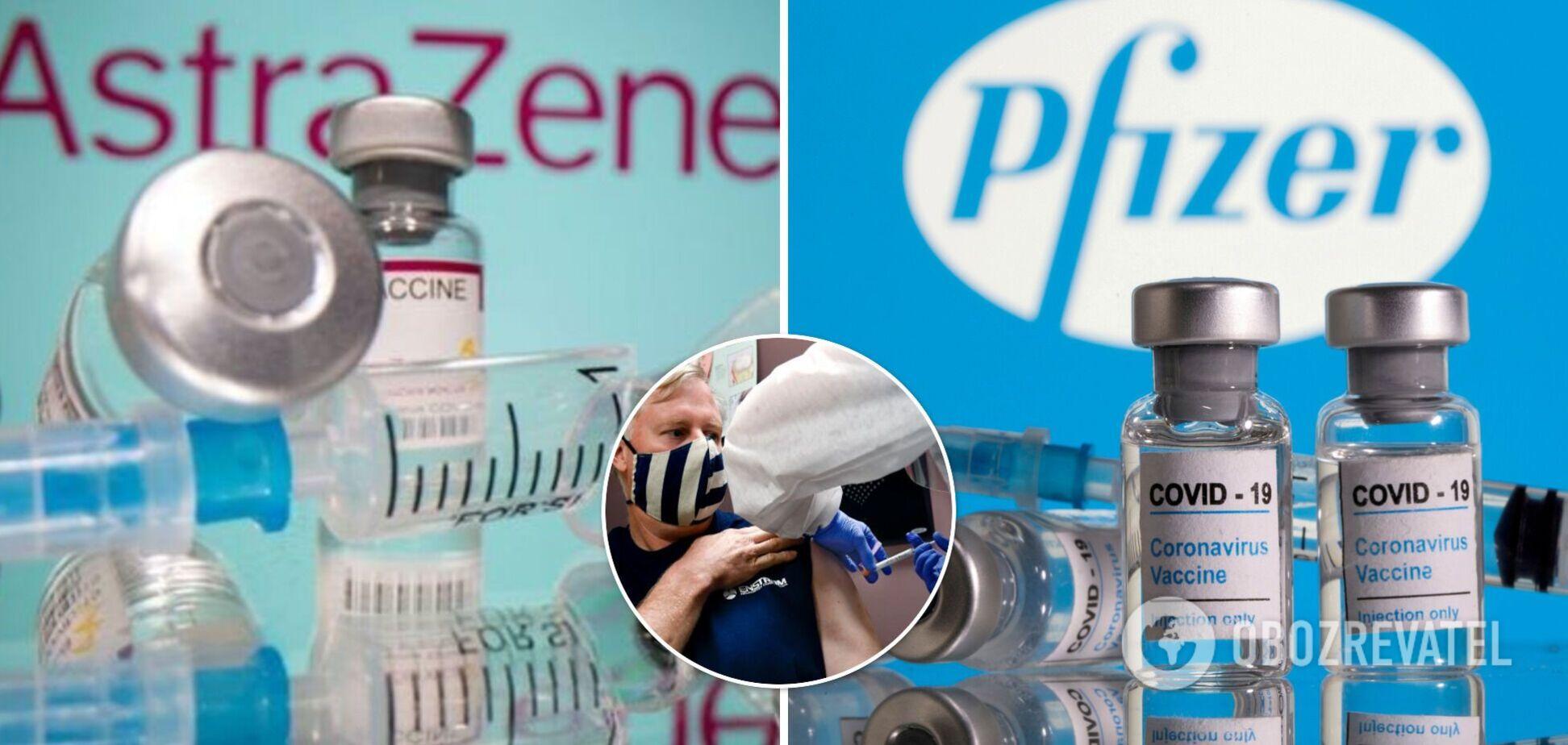 Імунна відповідь після вакцини AstraZeneca втричі вища, ніж після Pfizer – дослідження