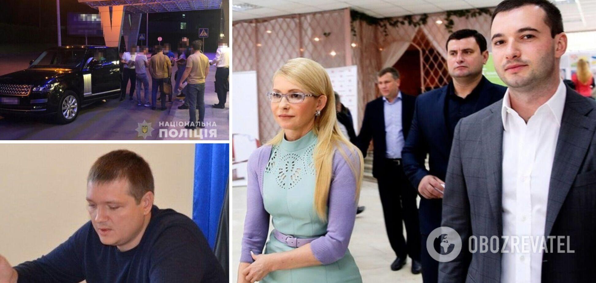 Зять Тимошенко створив схеми в ГРЗКУ