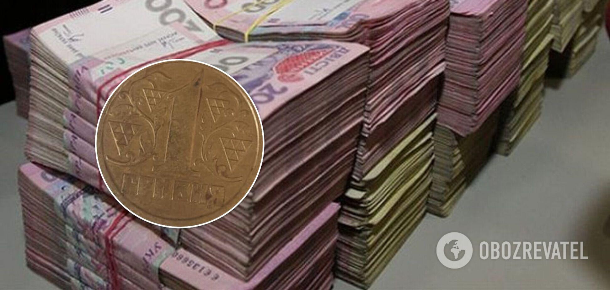 За редкую монету готовы заплатить тысячи гривен
