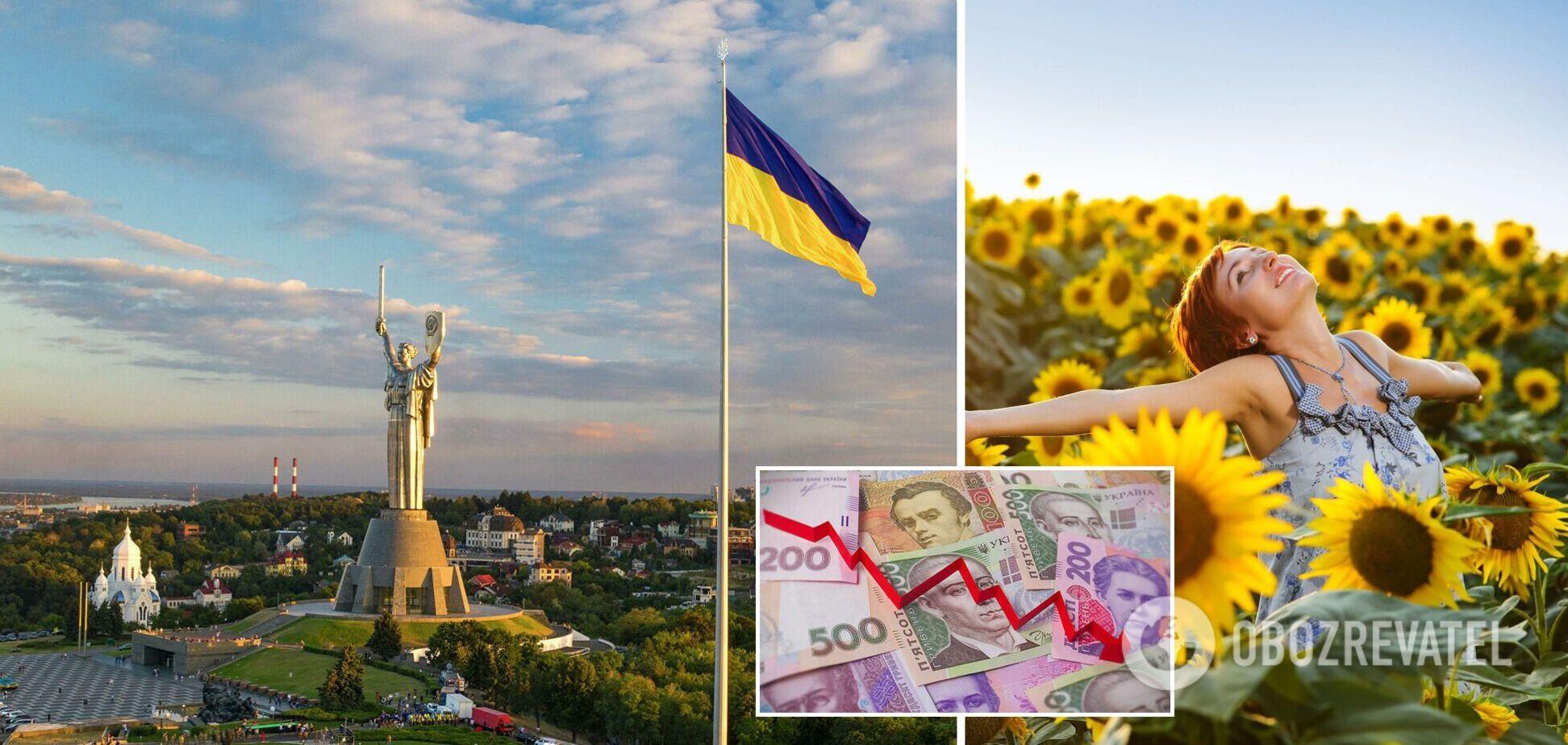 Астропрогноз для Украины на 16-22 августа