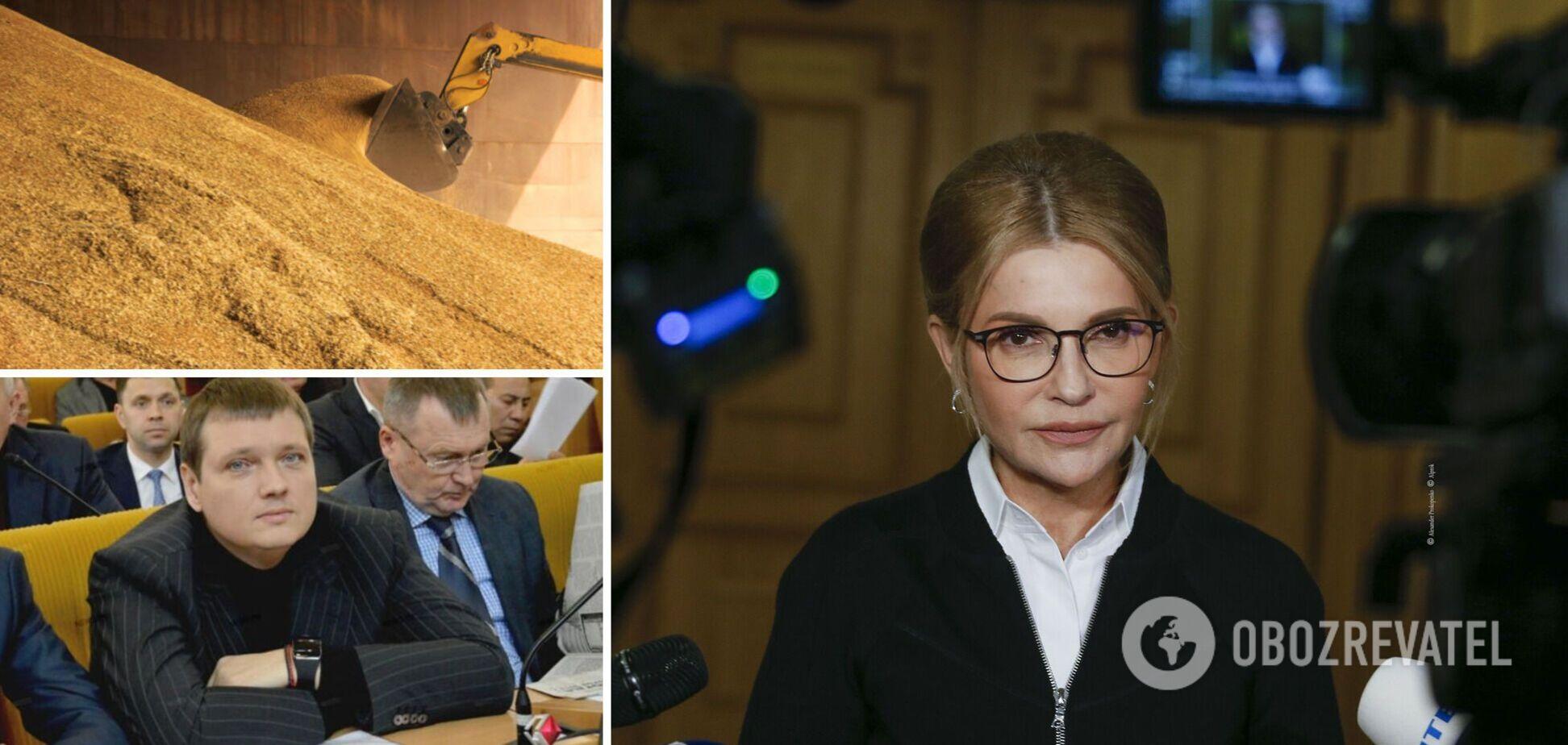 Топменеджер Юлії Тимошенко засвітився у справі про рейдерство – ЗМІ