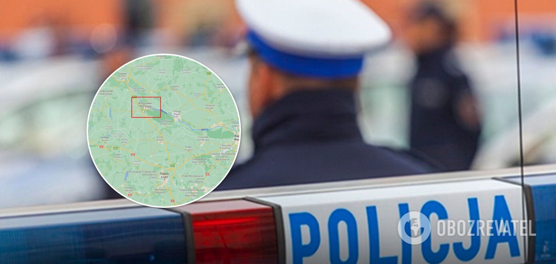 У Польщі українця закидали пляшками: подробиці інциденту