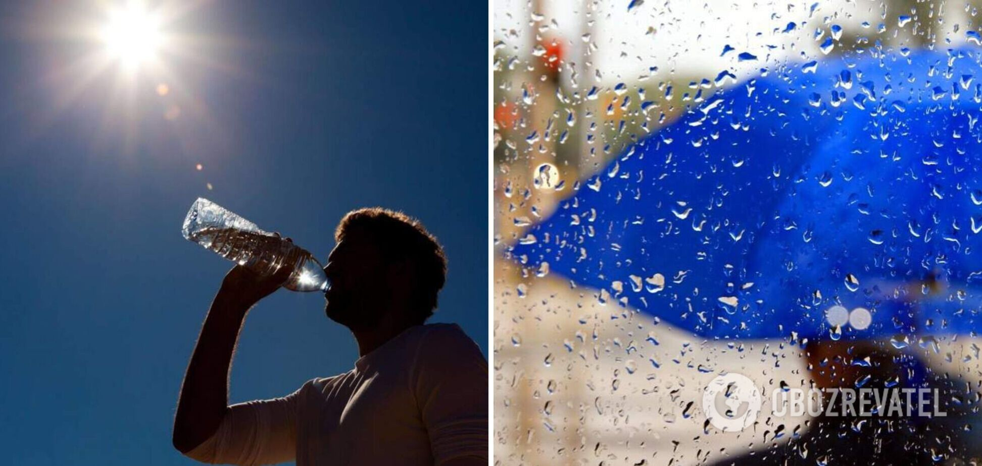 Жара и новая волна похолодания: синоптик рассказала о погоде на неделю