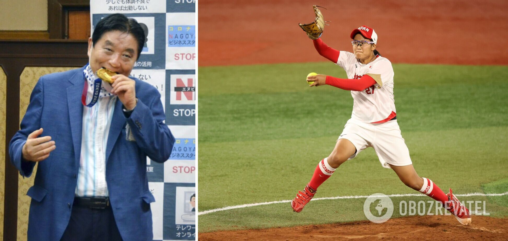 Мэр Нагои испортил золотую медаль зубами