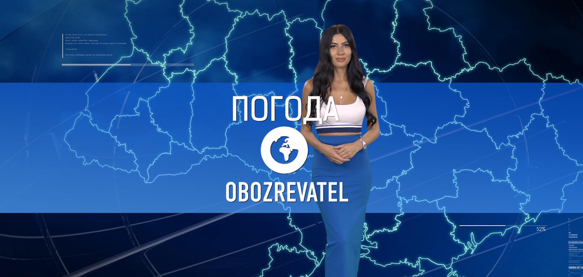 Прогноз погоди в Україні на понеділок, 16 серпня, з Алісою Мярковською