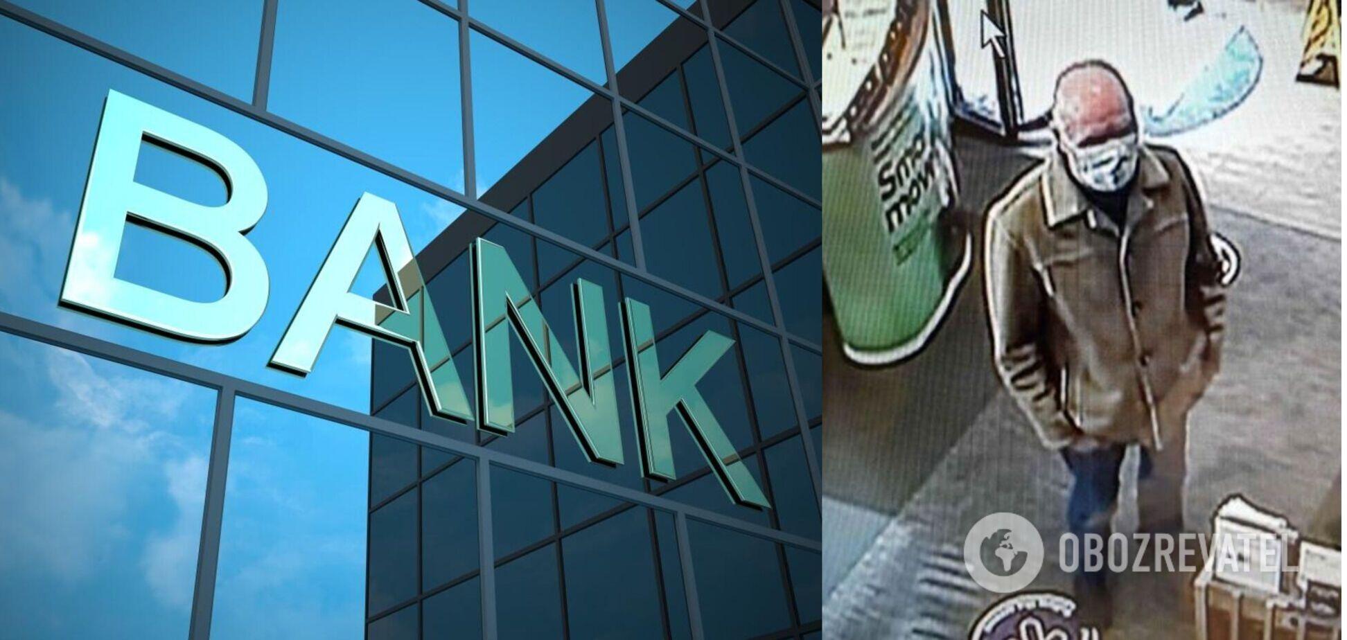 Курьезное ограбление банка в Британии