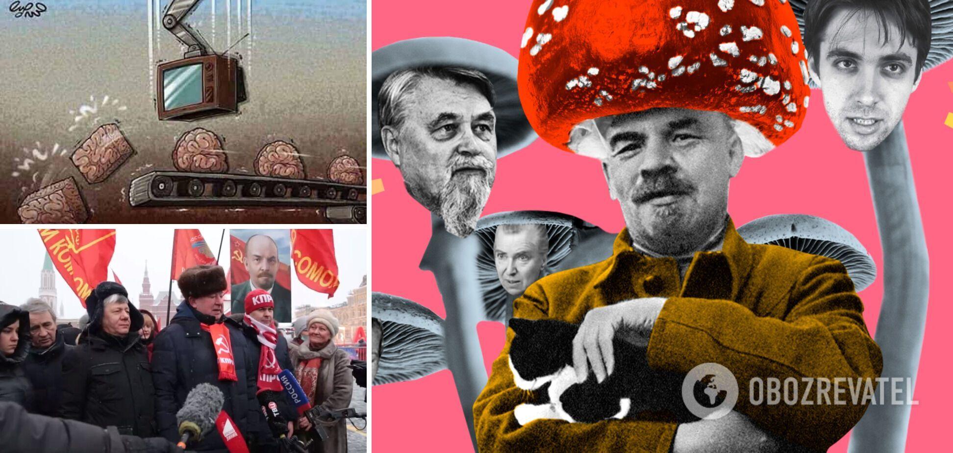 'Ленин-гриб' и советская пропаганда