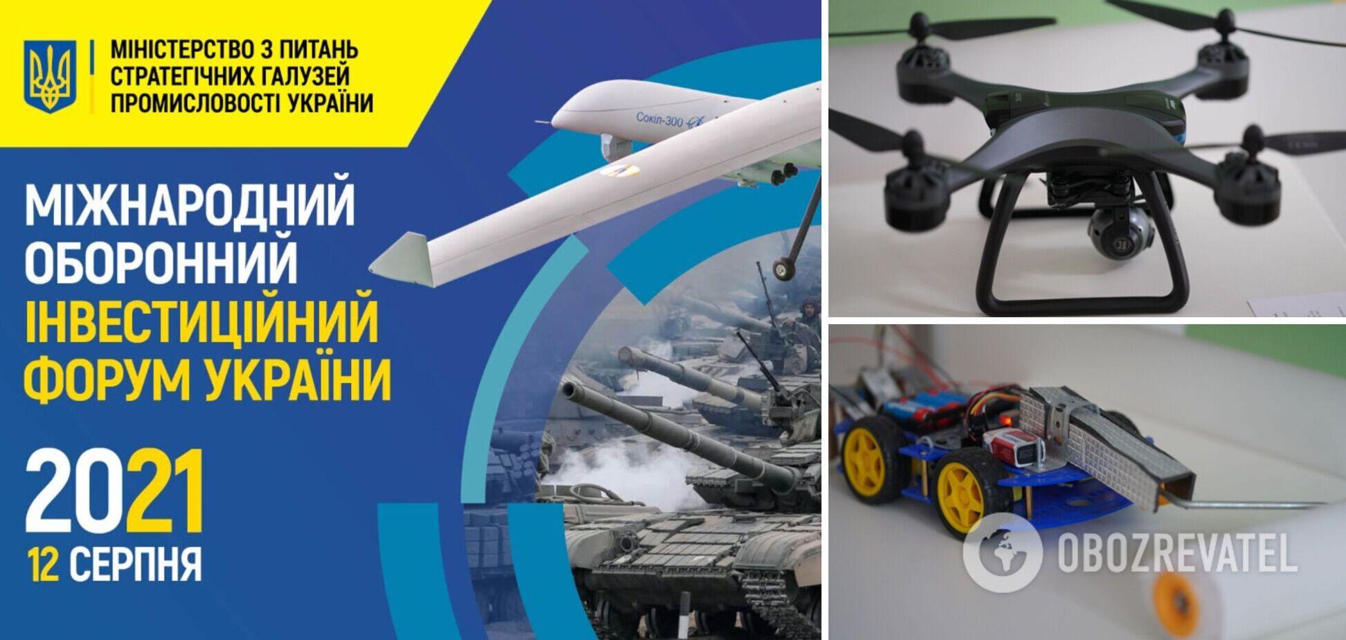 Українські школярі представили на Міжнародному форумі винаходи для посилення обороноздатності держави
