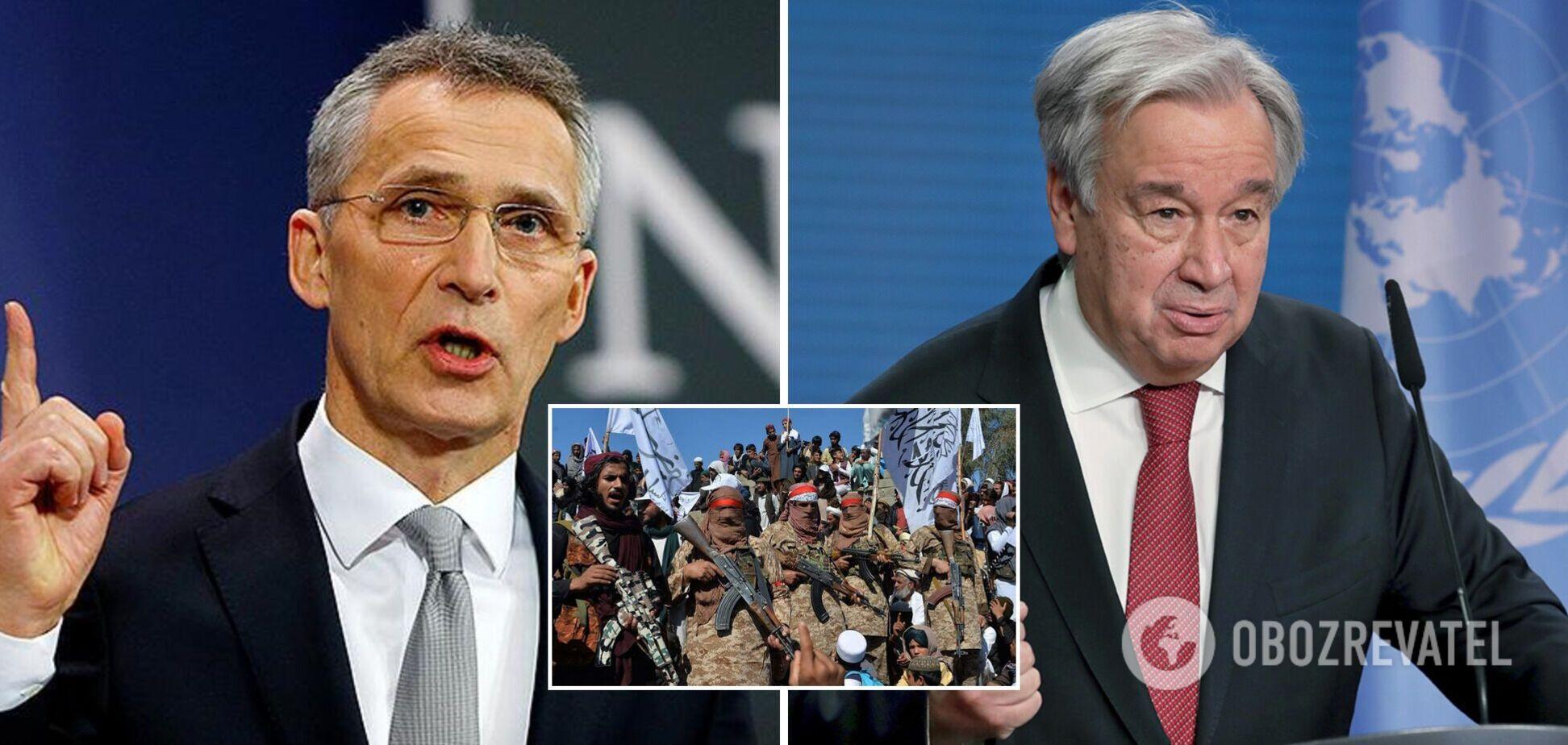 В ООН і НАТО закликали талібів зупинити наступ: Афганістану загрожує повна ізоляція