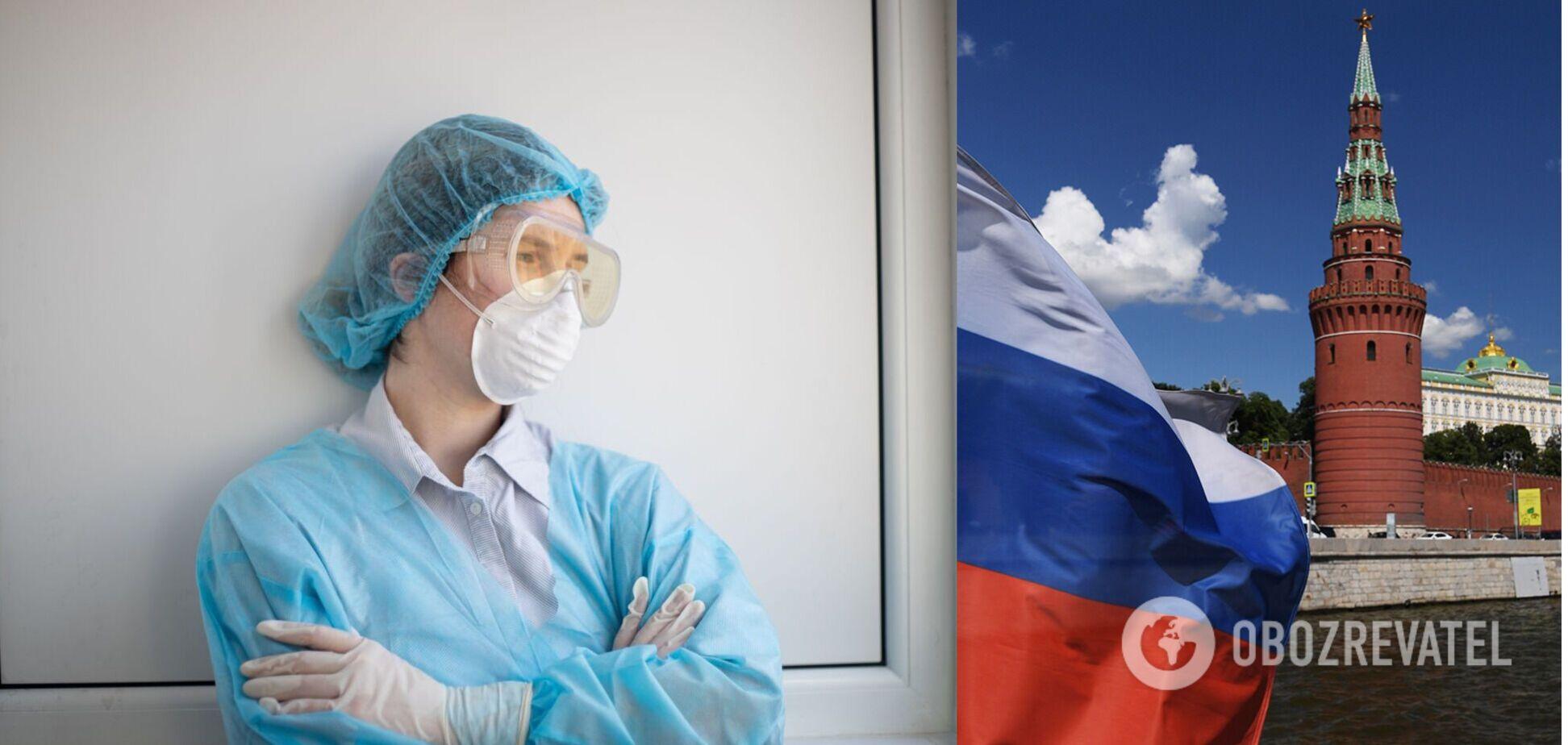 У Росії зафіксували рекорд за кількістю нових випадків і смертей від COVID-19 за добу