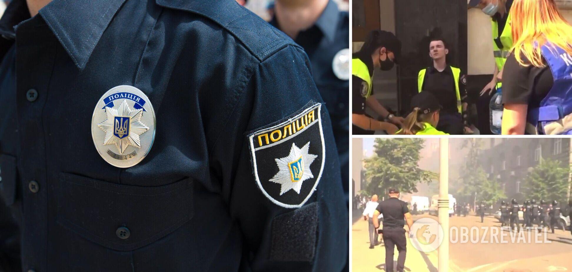 У Києві на Банковій протестувальники поранили поліцейських. Відео