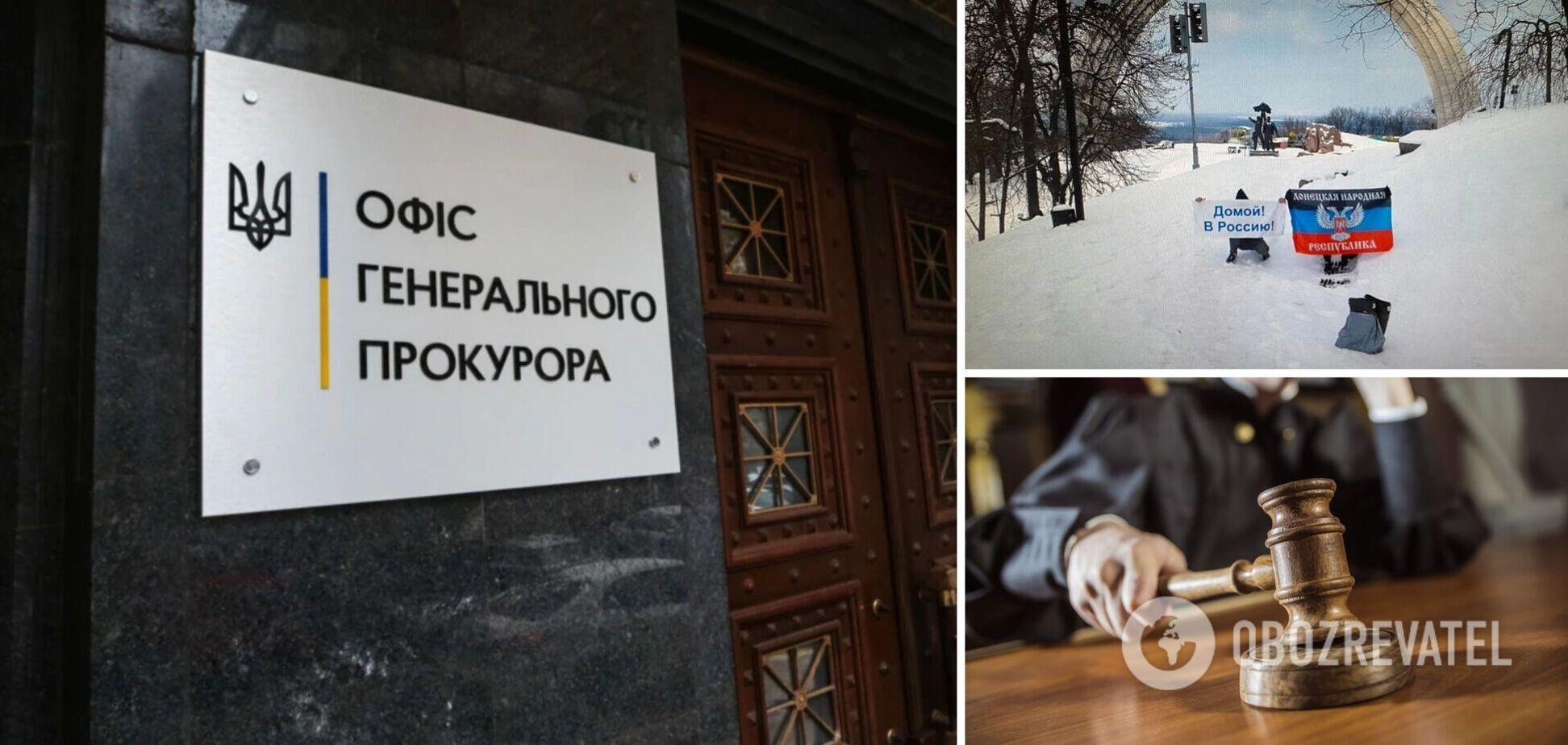 В Украине пойдет под суд 'замминистра' из 'ДНР', который 'зомбировал' ВСУ