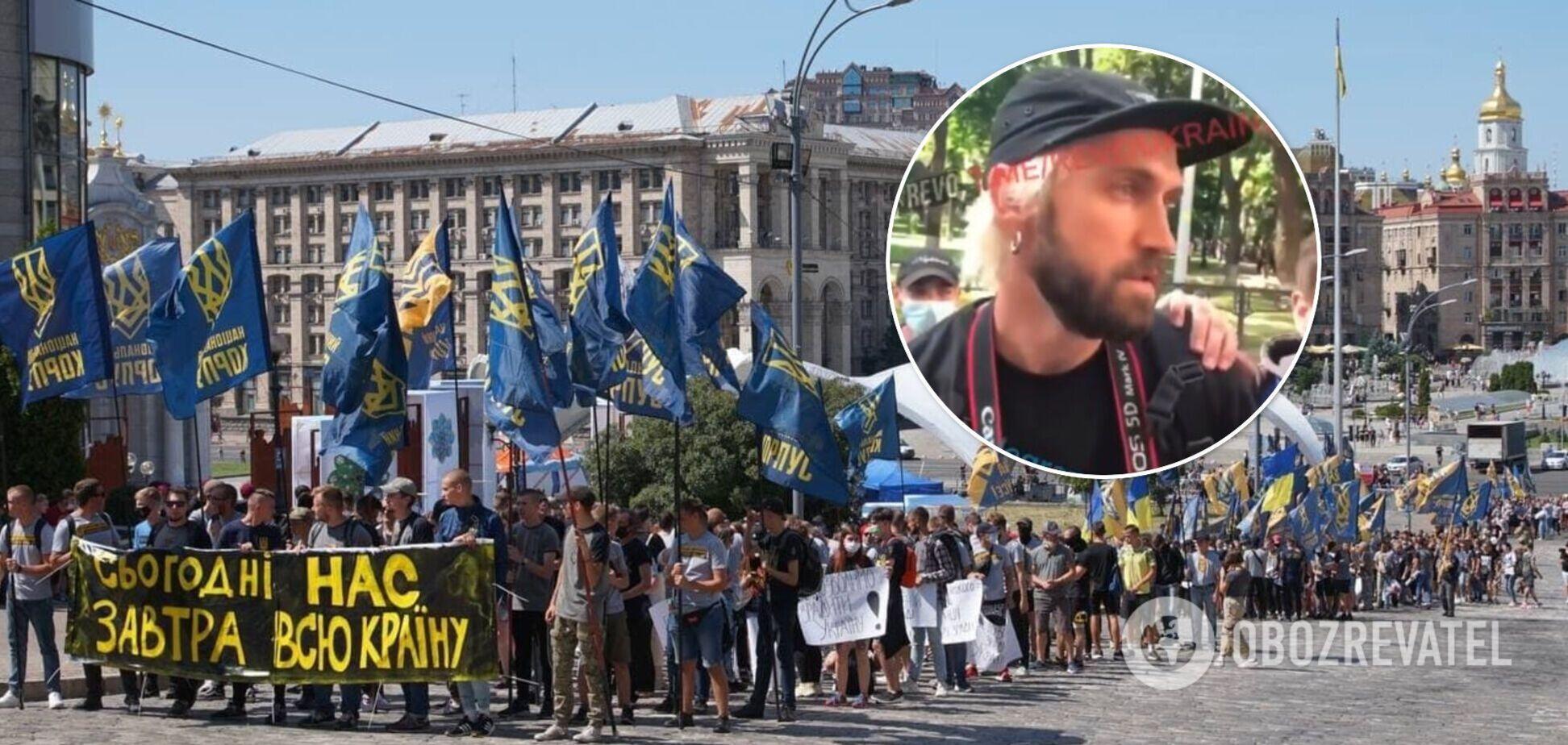 После акции протеста 'Нацкорпуса' неизвестные избили журналиста