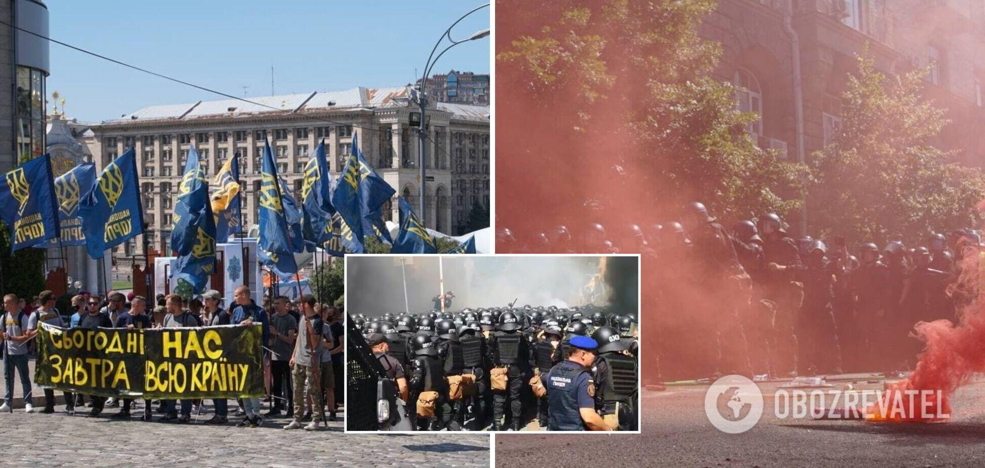'Нацкорпус' устроил столкновения на Банковой, ранены полицейские и нацгвардейцы. Фото и видео