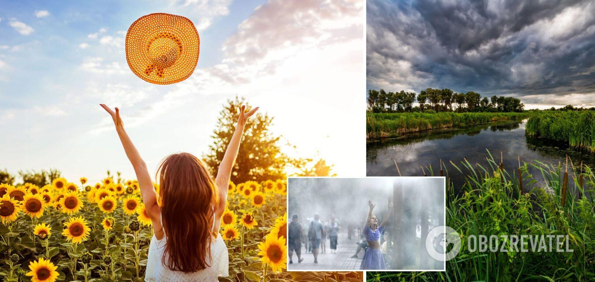 Погода в Україні 16 серпня