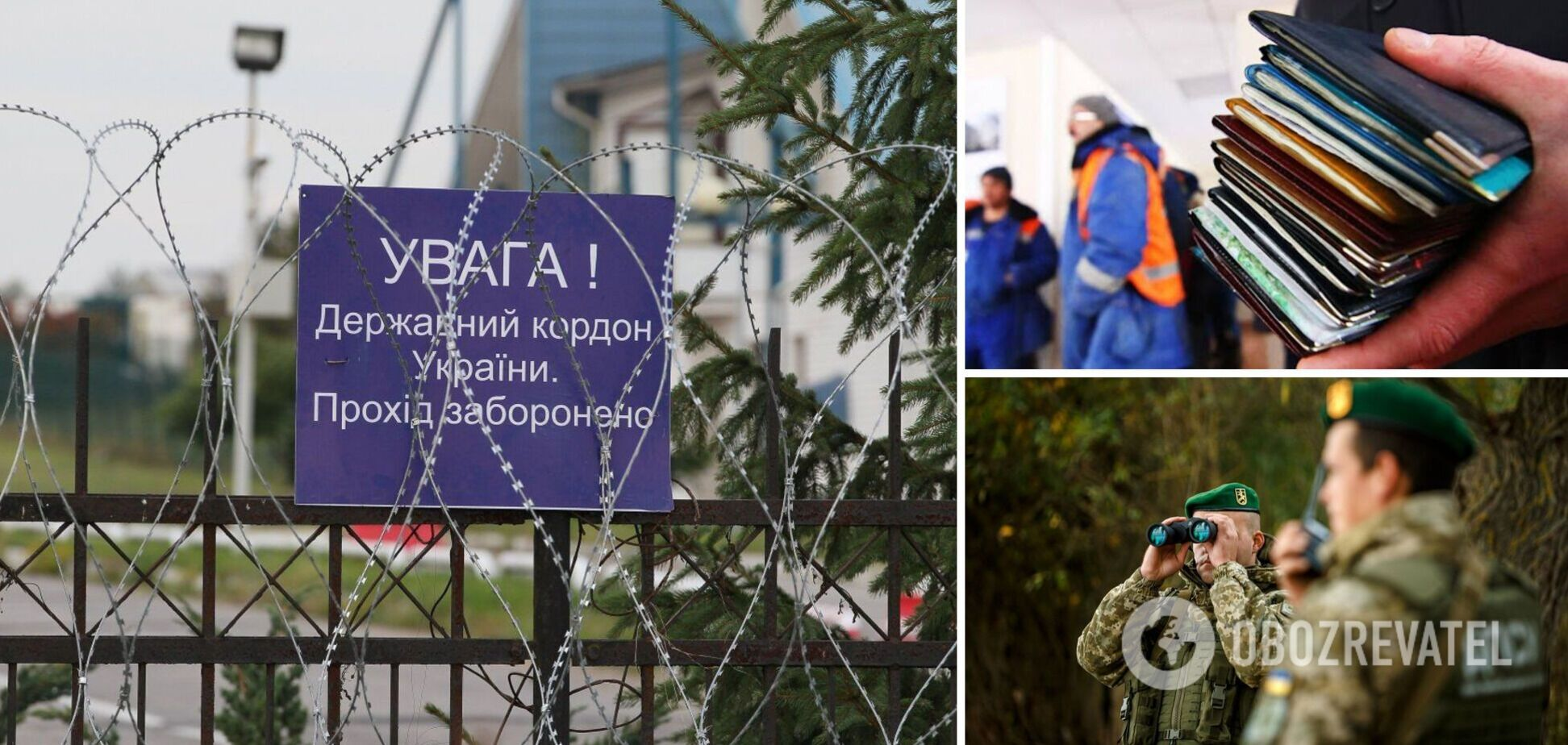В Украине составили топ-5 громких задержаний нелегальных мигрантов на границе