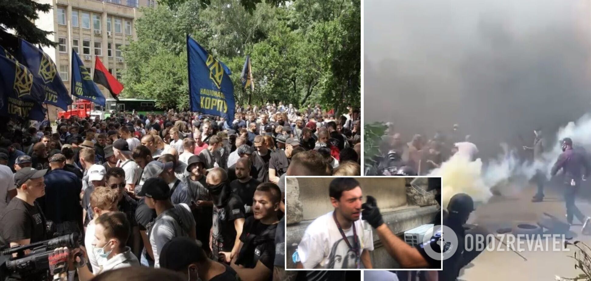 Во время протеста 'Нацкорпуса' пострадал оператор телеканала: ему помогли полицейские. Видео