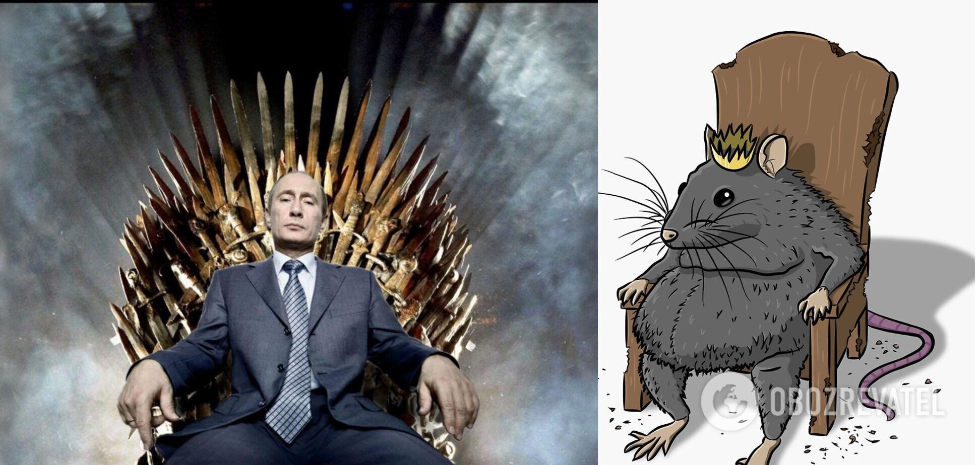 'Король щурів' Путін добиває залишки громадянського суспільства в Росії