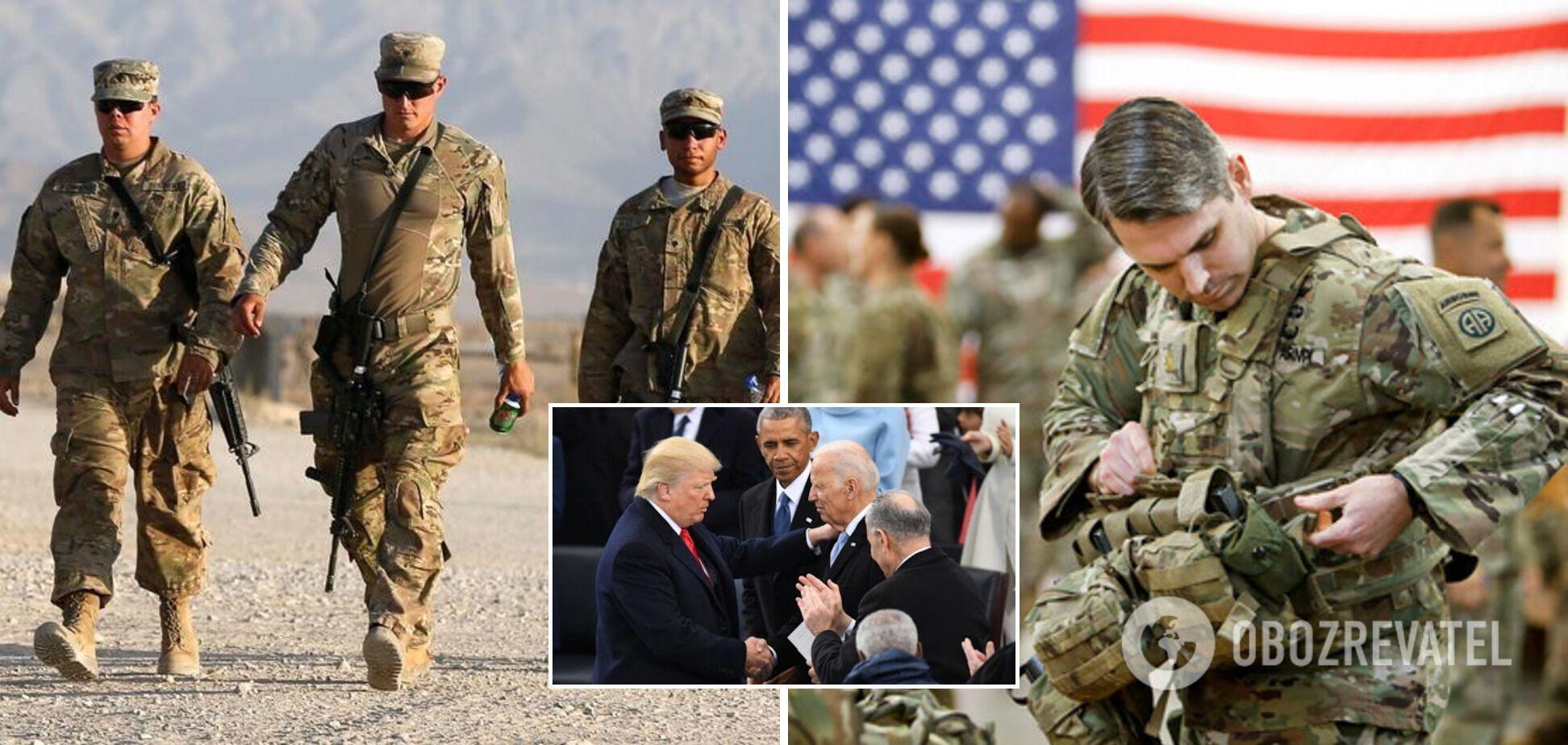 Хто наклав афганцям в штани? Байден!