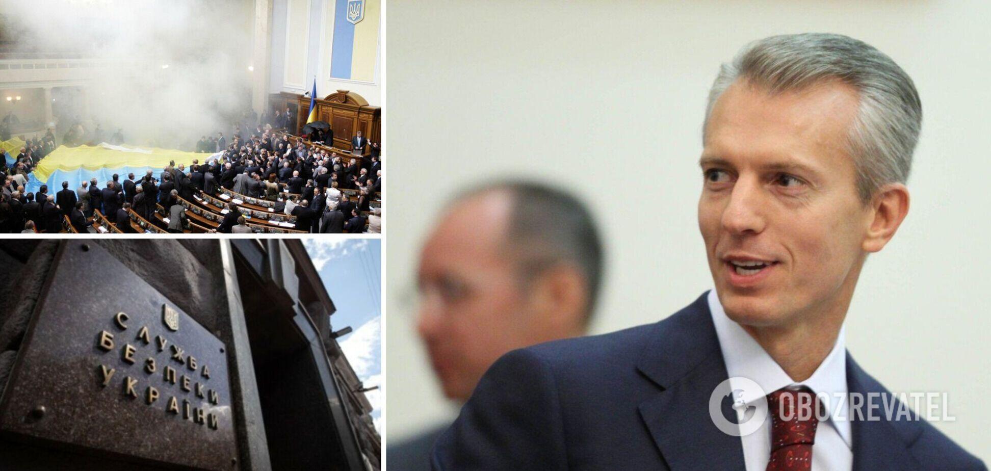 Хорошковского и экс-нардепов вызвали на допрос в СБУ по делу 'харьковских соглашений'