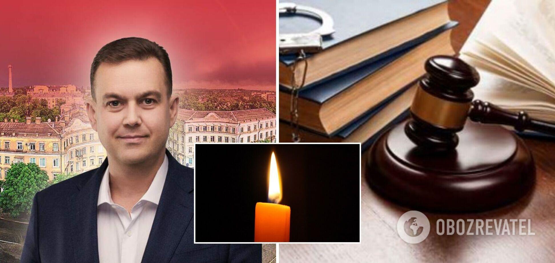 Убийство, а не суицид? Полиция опубликовала заявление о гибели мэра Кривого Рога