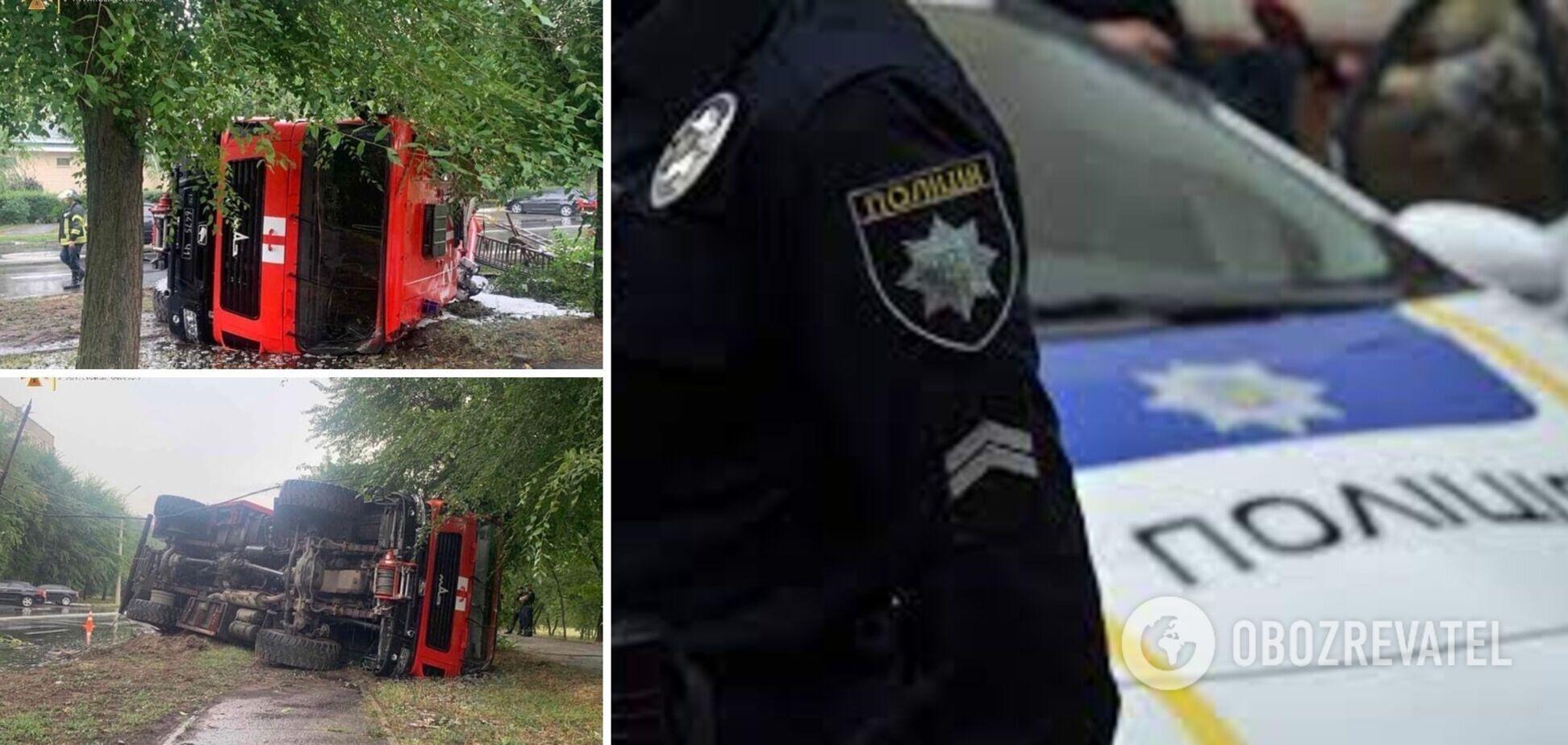 На Луганщині перекинулась пожежна машина: подробиці і фото з місця аварії
