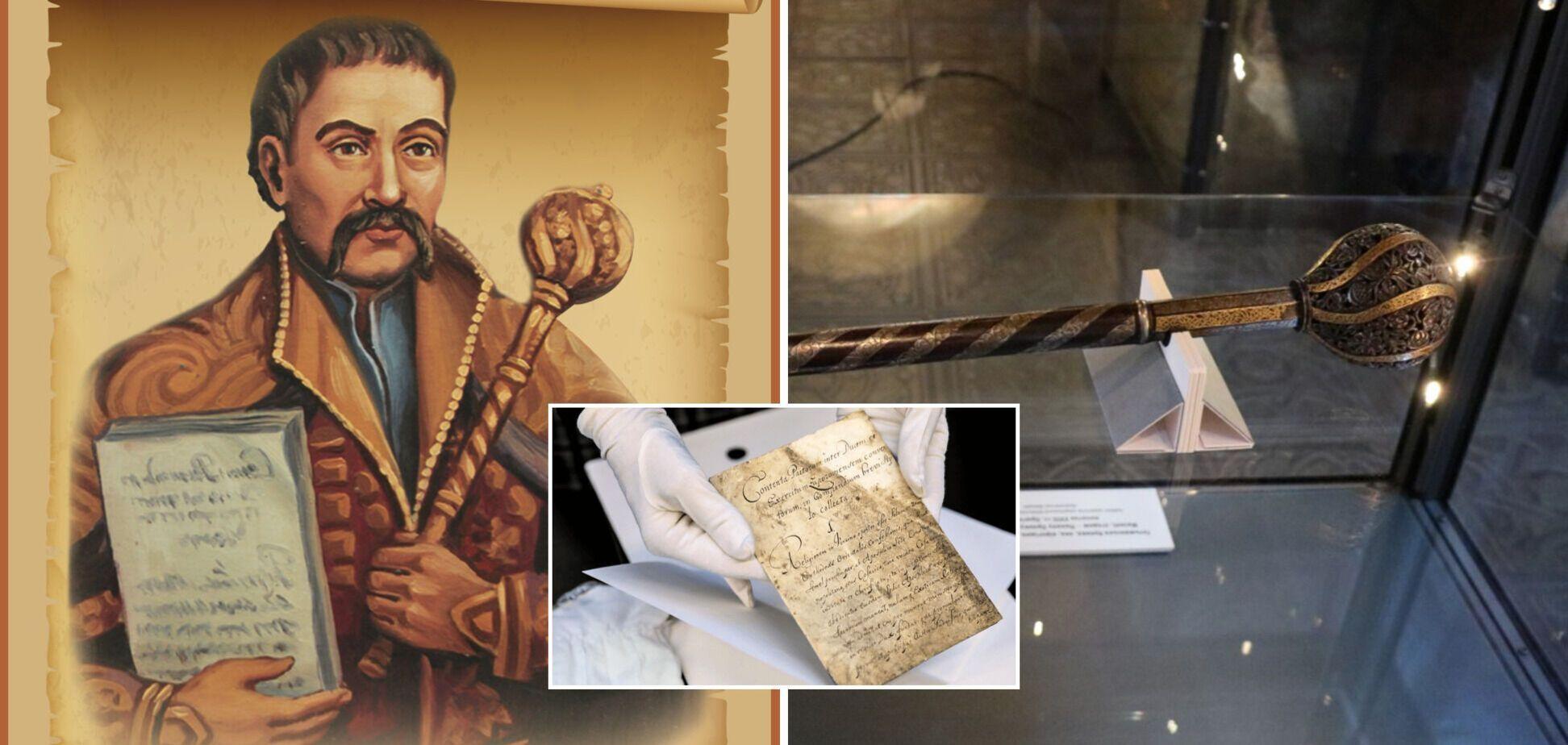 В Софийском соборе представили Конституцию Пилипа Орлика и Гетьманскую булаву, привезенные из Швеции. Видео