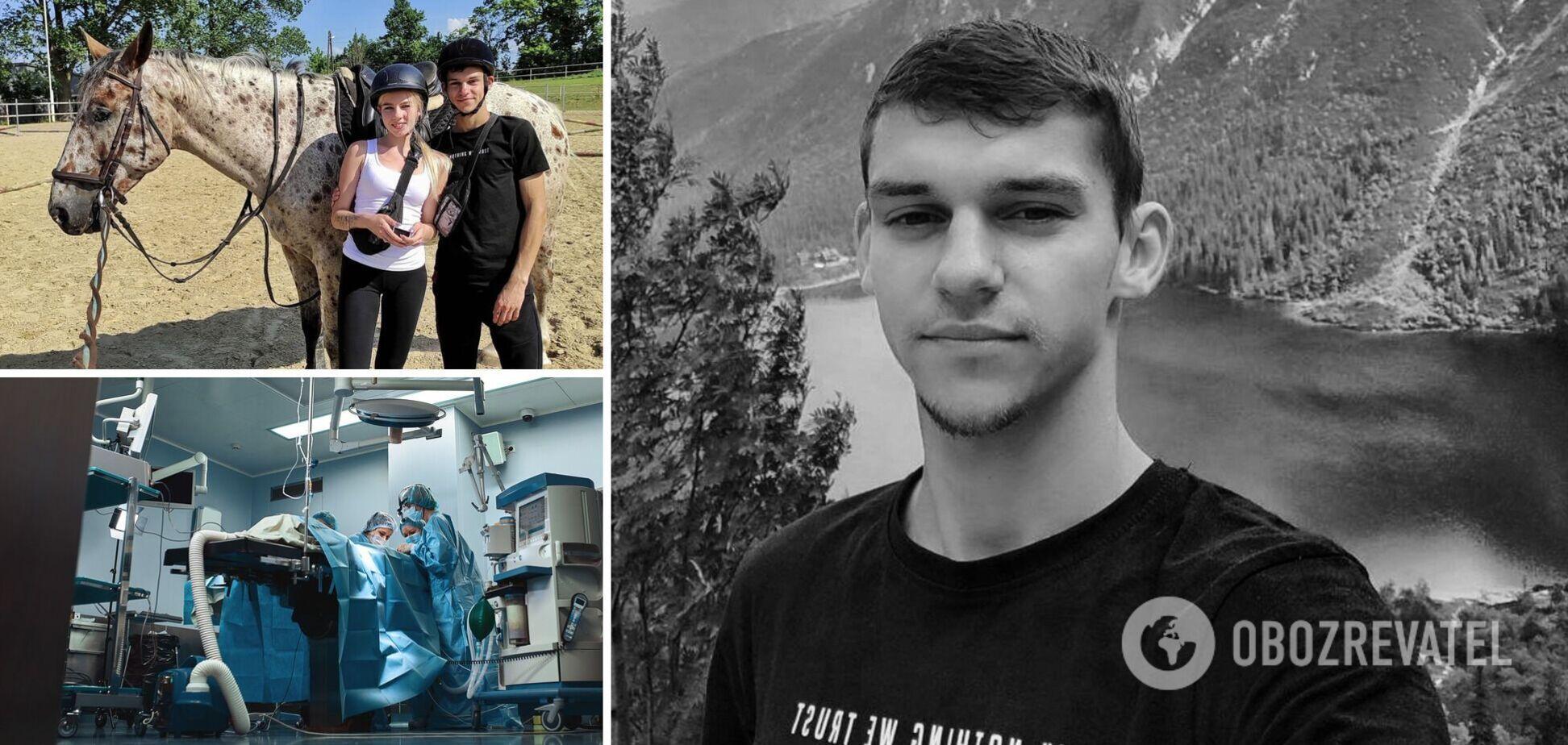 'Частинку тебе грітиму під серцем': у Польщі після пожежі помер молодий українець